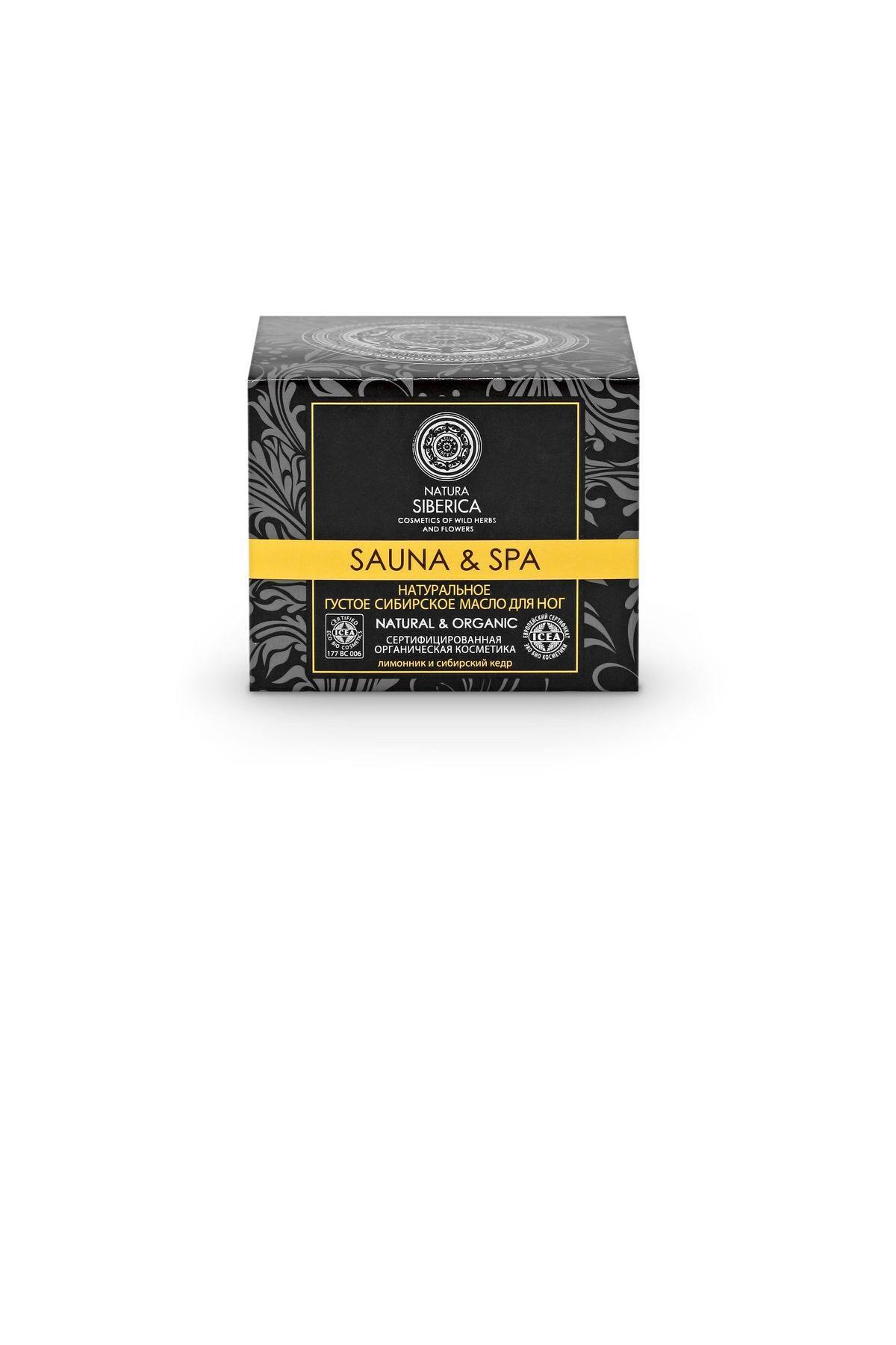 Купить NATURA SIBERICA Sauna&Spa Густое масло для ног, 120 мл (shop: Organic-shops Organic shops)