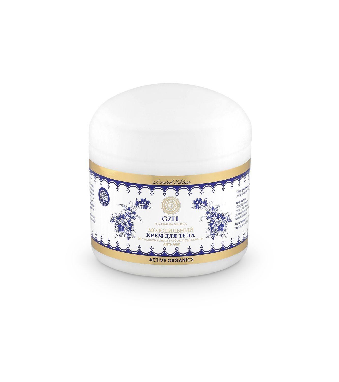 Купить Natura Siberica Gzel Молодильный крем для тела, 370 мл (shop: Organic-shops Organic shops)