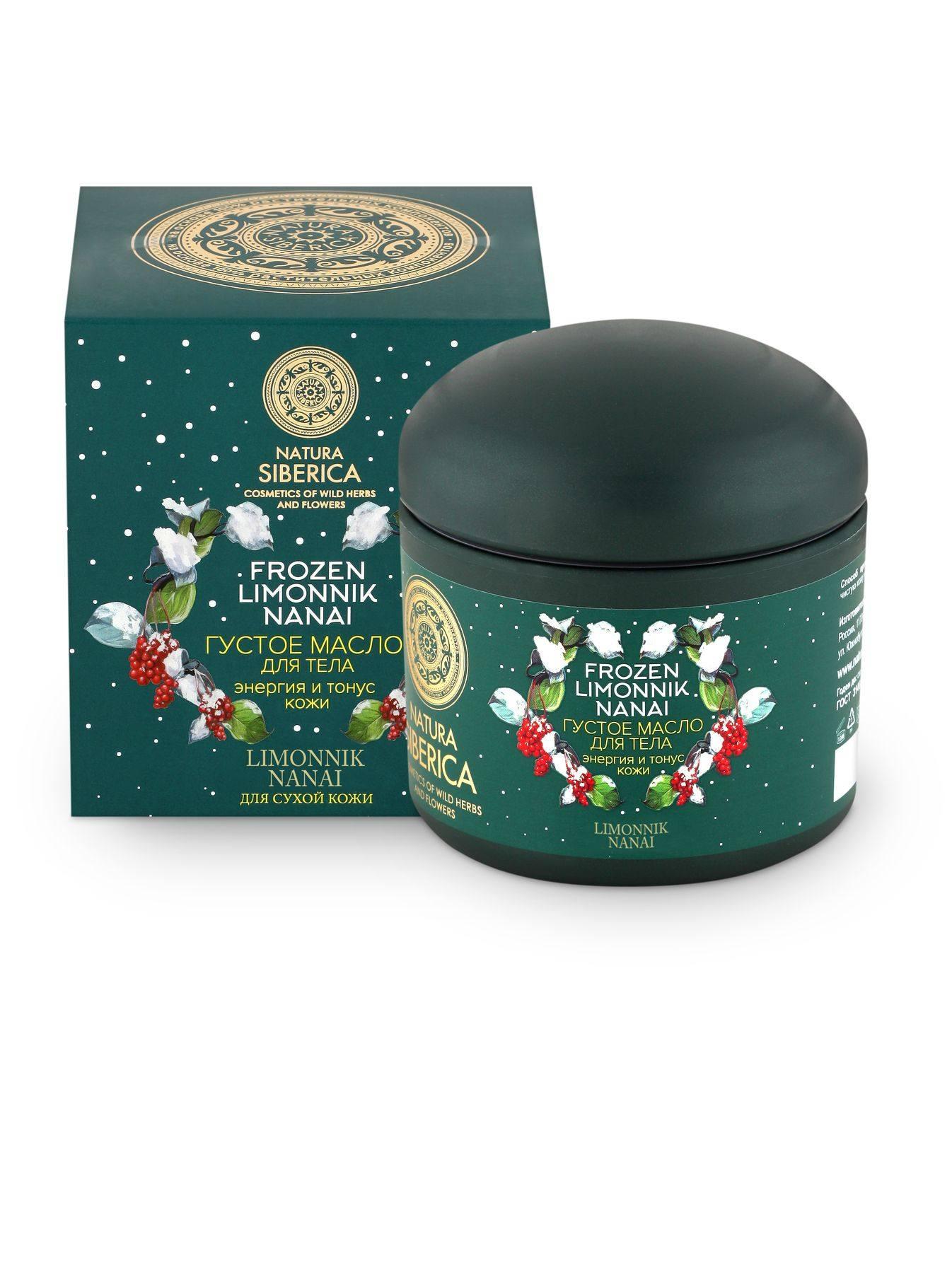 Купить Natura Siberica Frozen limonnik nanai Густое масло для тела «Энергия и тонус кожи», 370 мл (shop: Organic-shops Organic shops)