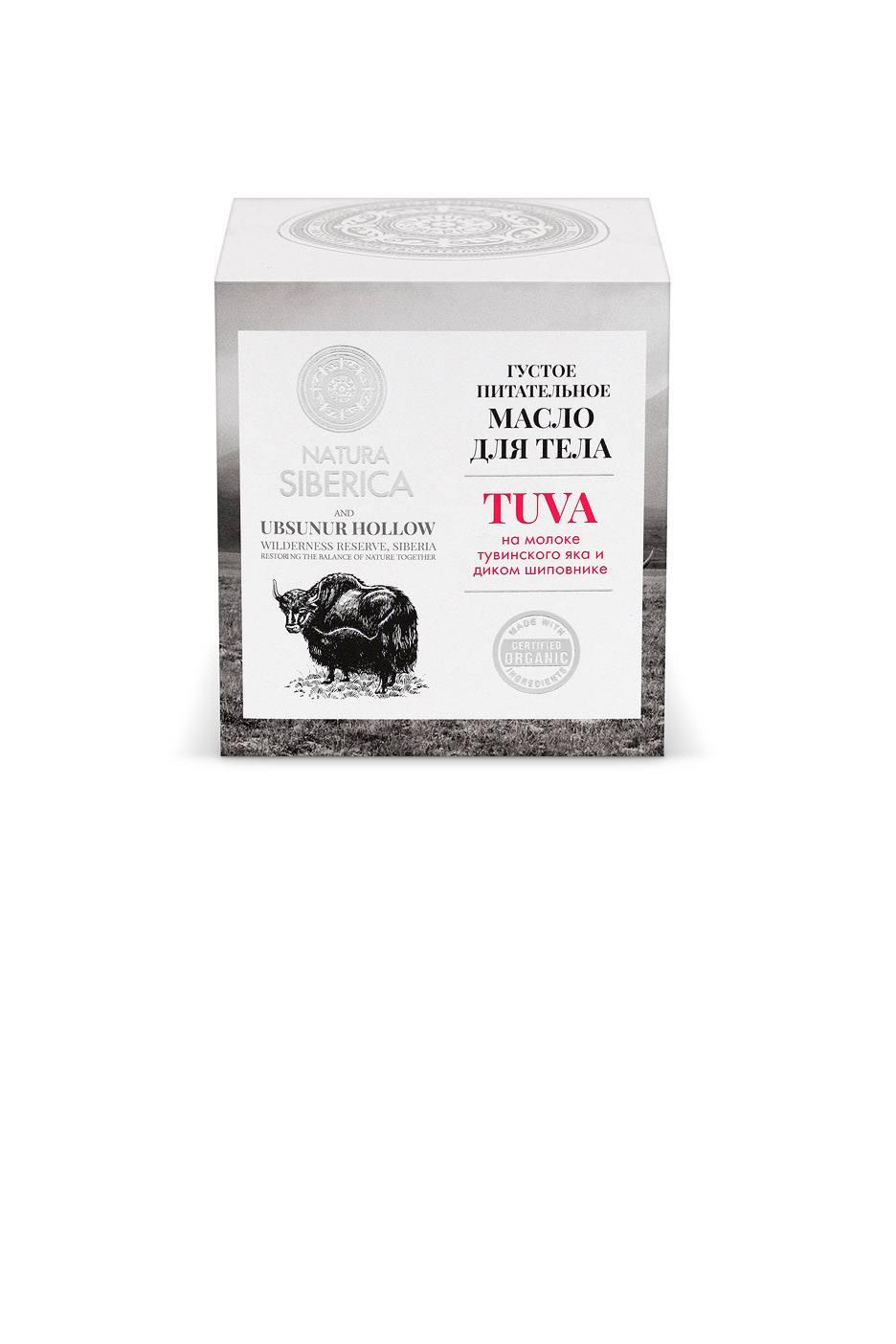Купить Natura Siberica Tuva Масло для тела Питательное, 370 мл (shop: Organic-shops Organic shops)