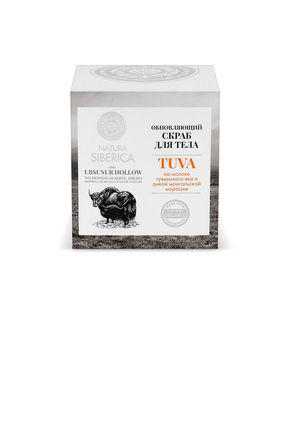 Купить Natura Siberica Tuva Скраб для тела обновляющий, 370 мл (shop: Organic-shops Organic shops)