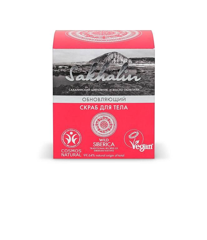 Купить NATURA SIBERICA Wild Siberica Sakhalin Скраб для тела обновляющий, 370 мл (shop: Organic-shops Organic shops)