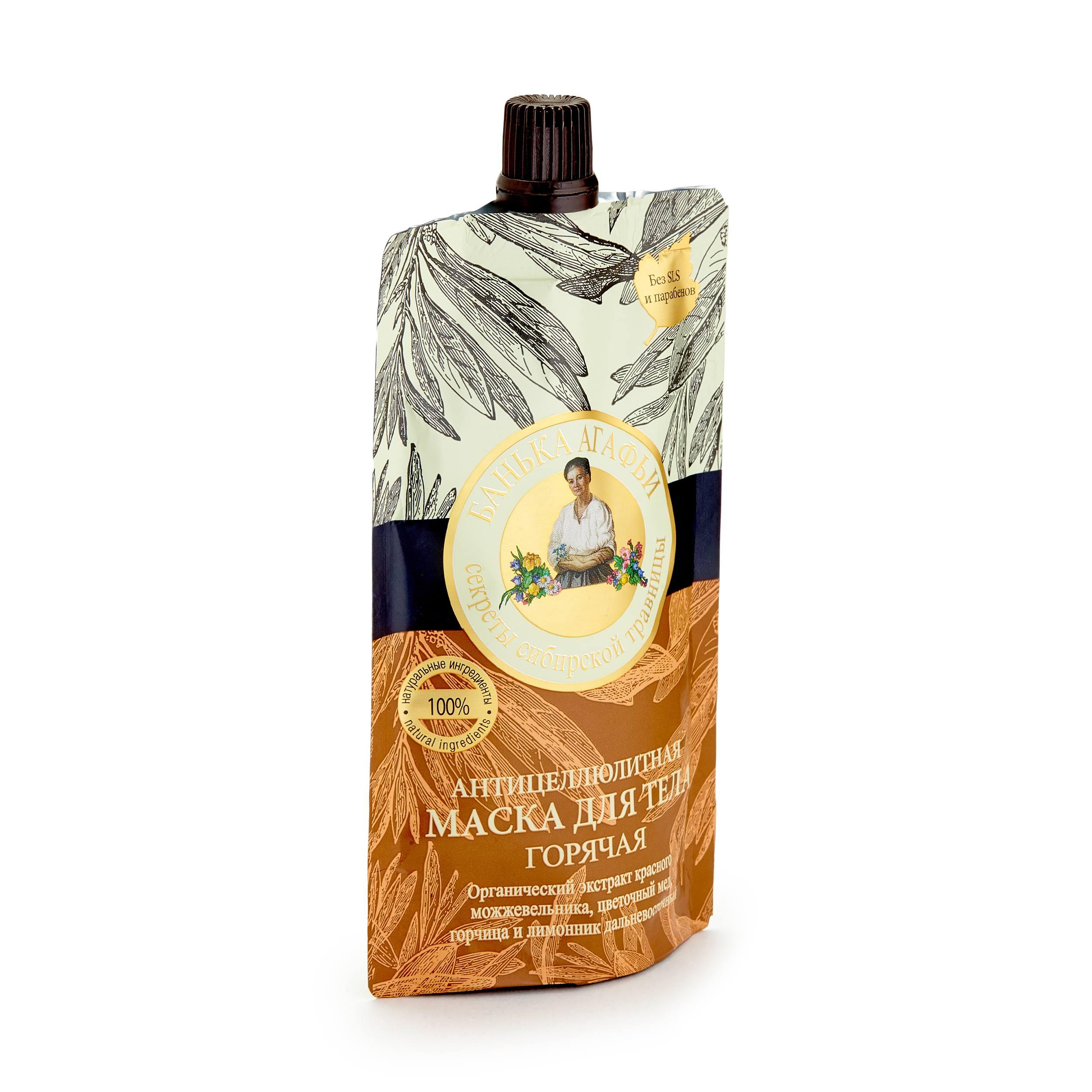 Купить Банька Агафьи Маска для тела Антицеллюлитная горячая , 100 мл, РЕЦЕПТЫ БАБУШКИ АГАФЬИ (shop: Organic-shops Organic shops)