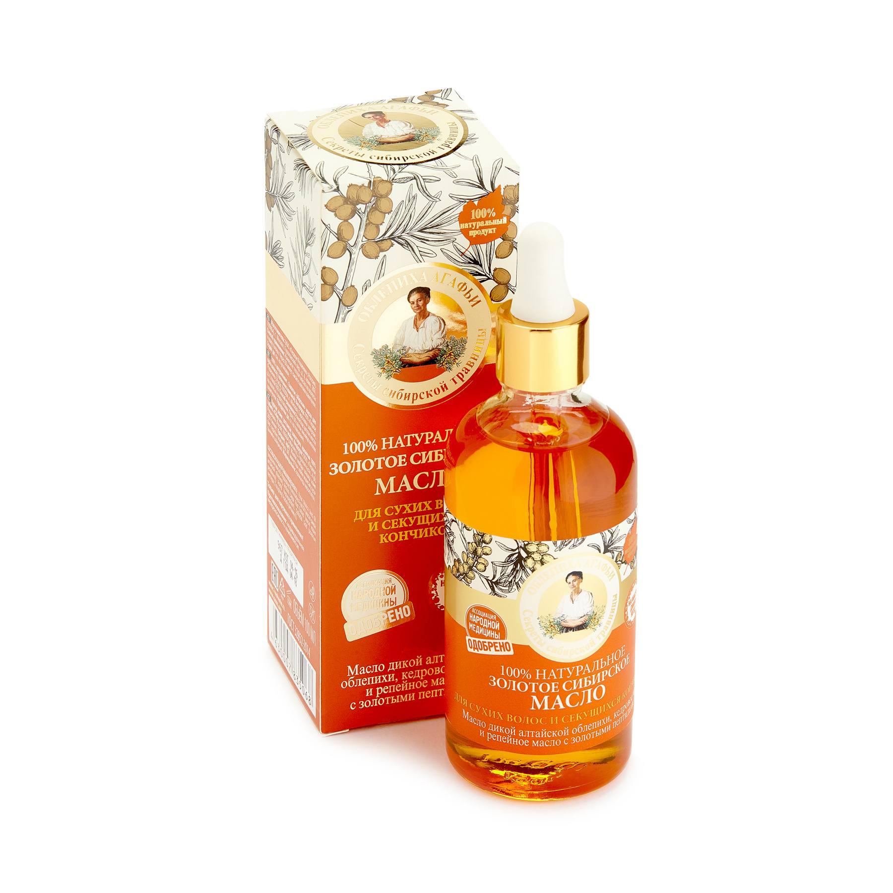 Купить Рецепты бабушки Агафьи Масло для волос 100% Золотое сибирское натуральное для сухих и секущихся кончиков, 100 мл, РЕЦЕПТЫ БАБУШКИ АГАФЬИ (shop: Organic-shops Organic shops)