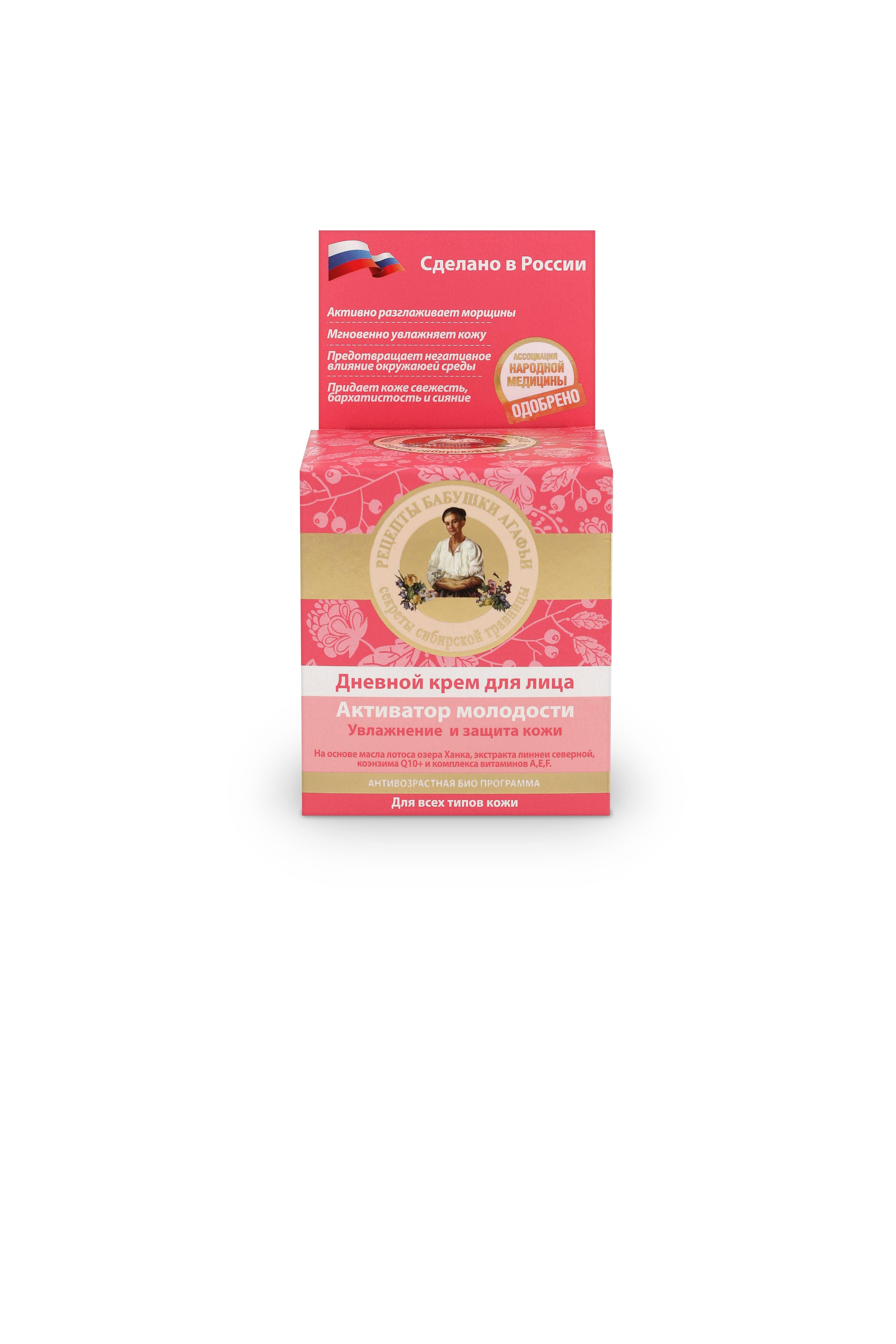 Купить Рецепты бабушки Агафьи Крем для лица дневной активатор молодости, 100 мл, РЕЦЕПТЫ БАБУШКИ АГАФЬИ (shop: Organic-shops Organic shops)
