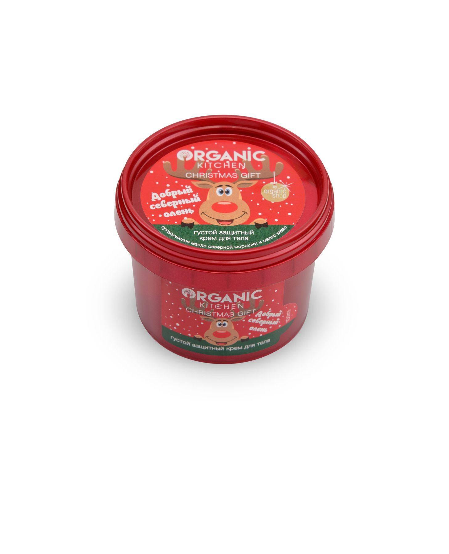 Купить Organic Kitchen Christmas Gift Крем для тела Густой защитный Добрый северный олень, 100 мл (shop: Organic-shops Organic shops)