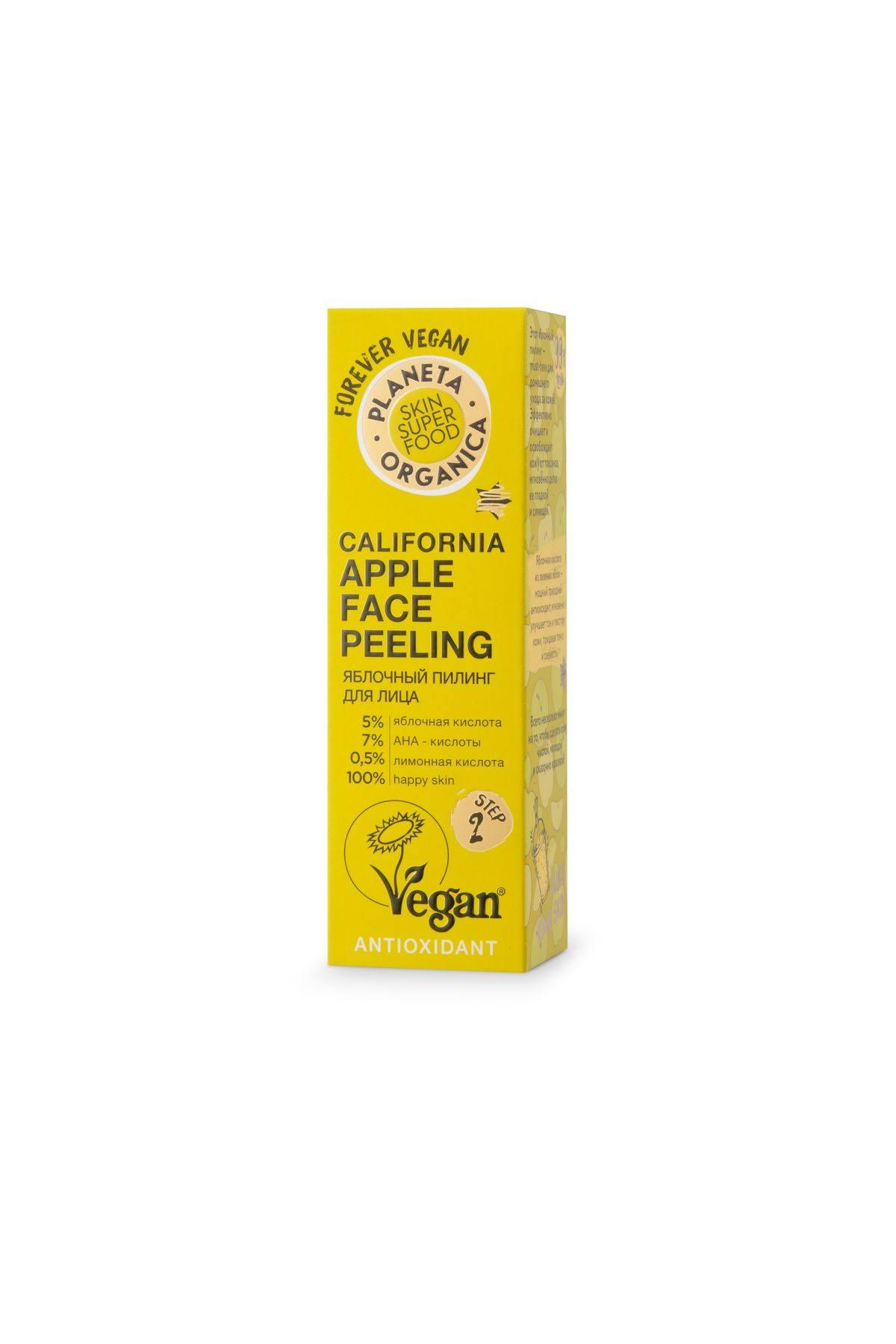 Фото #1: PO Skin Super Food Яблочный пилинг для лица, 30 мл