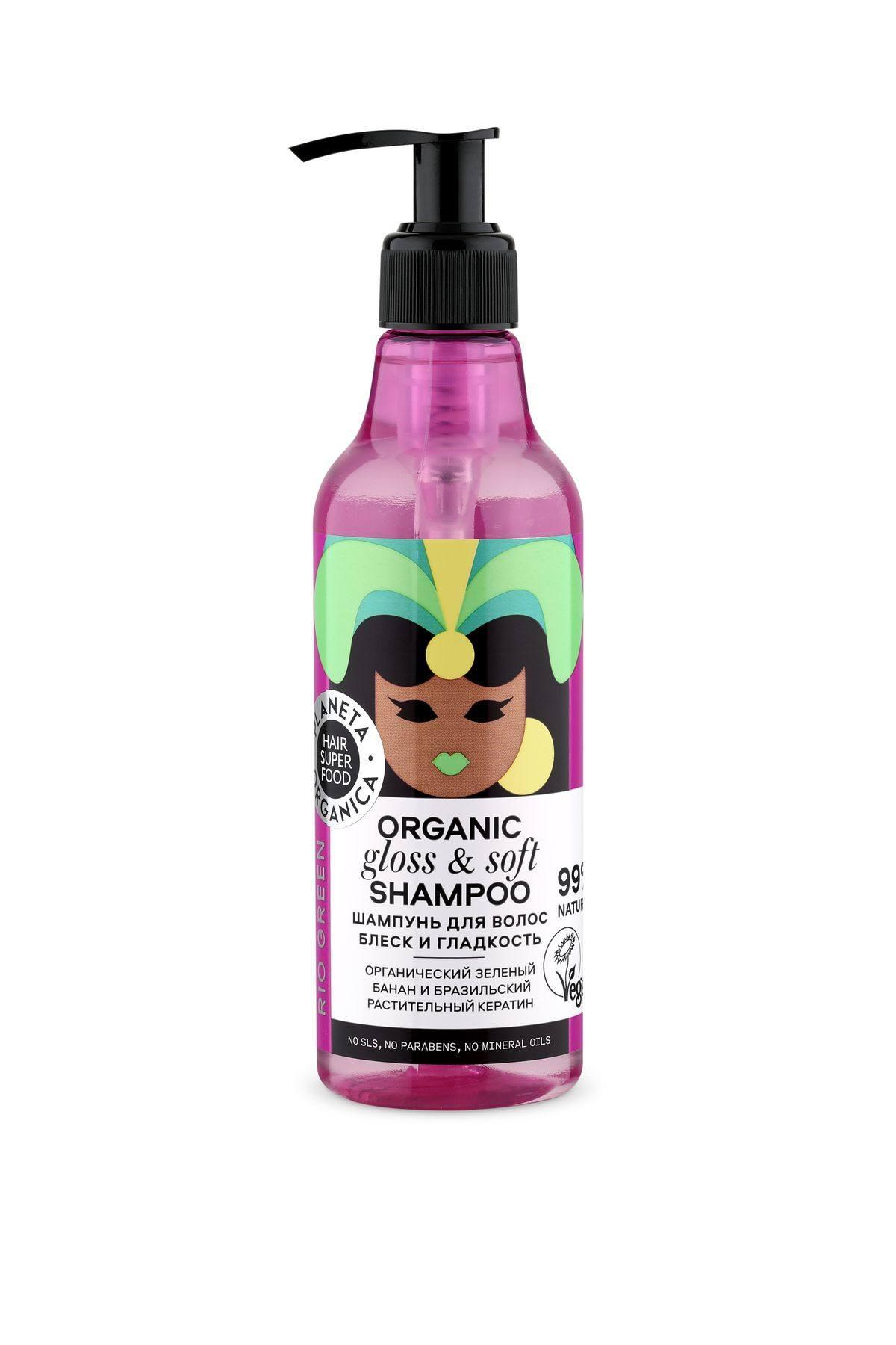 Купить Planeta Organica Hair Super Food Шампунь для волос Блеск и гладкость Organic shampoo Gloss & soft , 250 мл (shop: Organic-shops Organic shops)