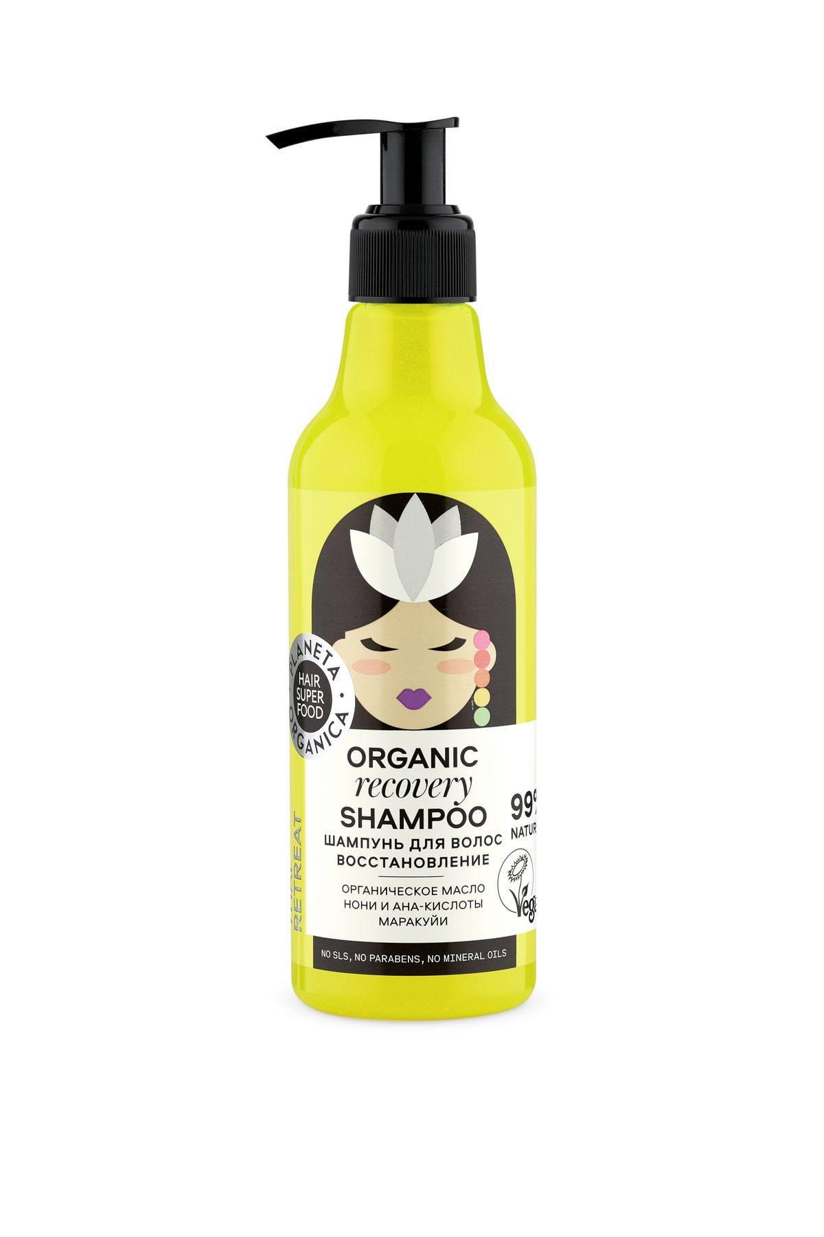 Купить Planeta Organica Hair Super Food Шампунь для волос Восстановление Organic shampoo Recovery , 250 мл (shop: Organic-shops Organic shops)