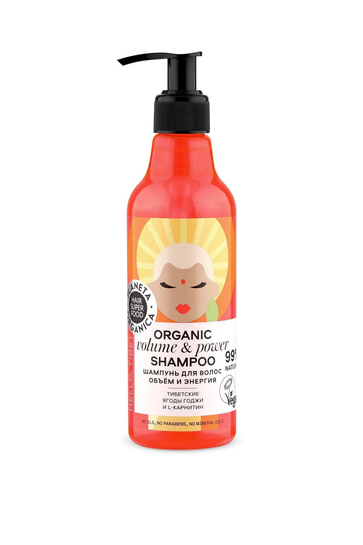 Купить Planeta Organica Hair Super Food Шампунь для волос Объем и энергия Organic shampoo Volume & power , 250 мл (shop: Organic-shops Organic shops)