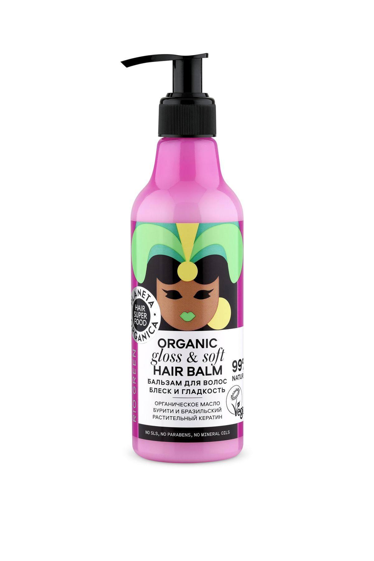 Купить Planeta Organica Hair Super Food Бальзам для волос Блеск и гладкость Organic hair balm Gloss & soft , 250 мл (shop: Organic-shops Organic shops)