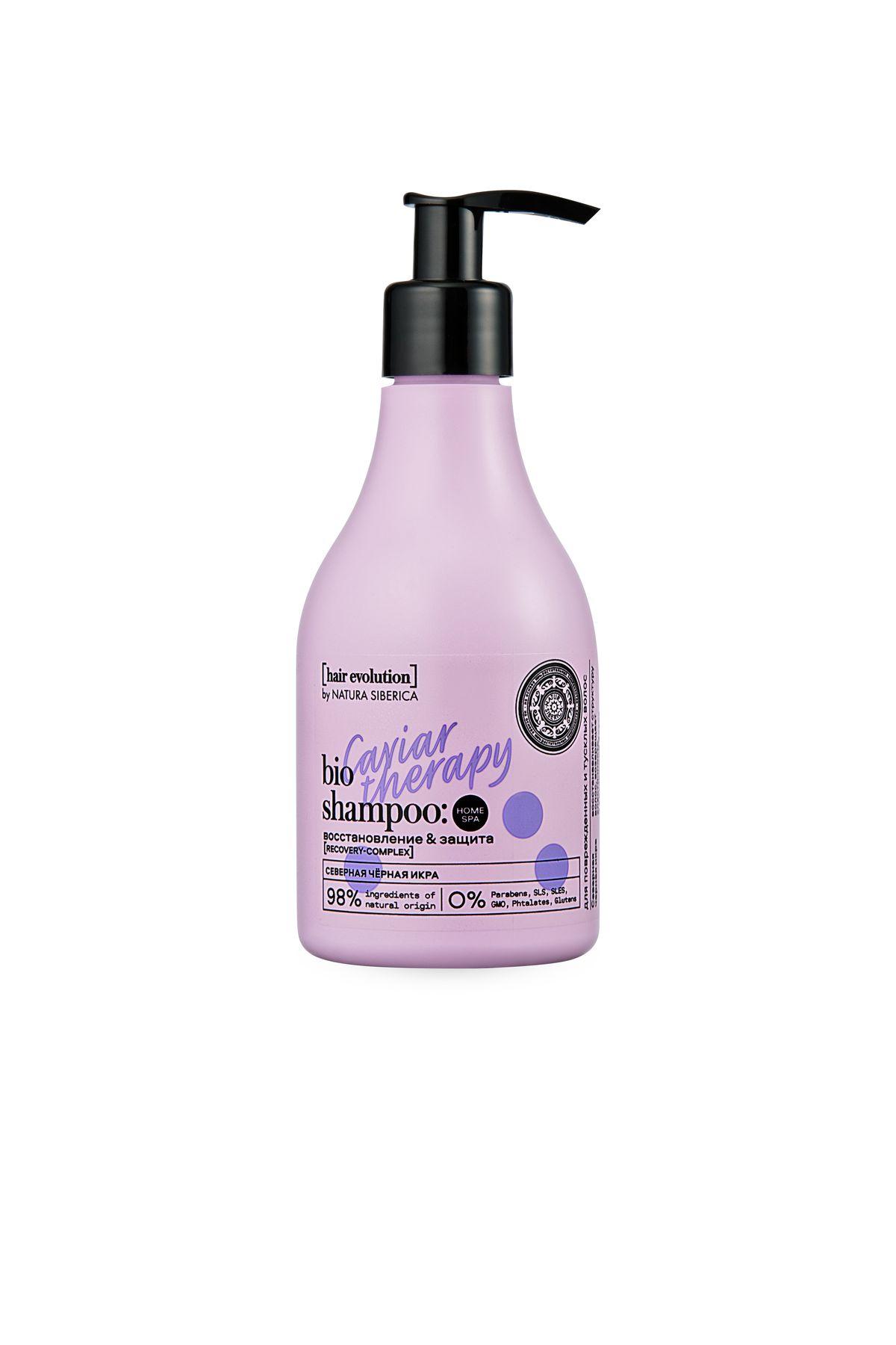 Купить Natura Siberica Hair Evolution Шампунь для волос CAVIAR THERAPY. Восстановление &Защита , 250 мл (shop: Organic-shops Organic shops)