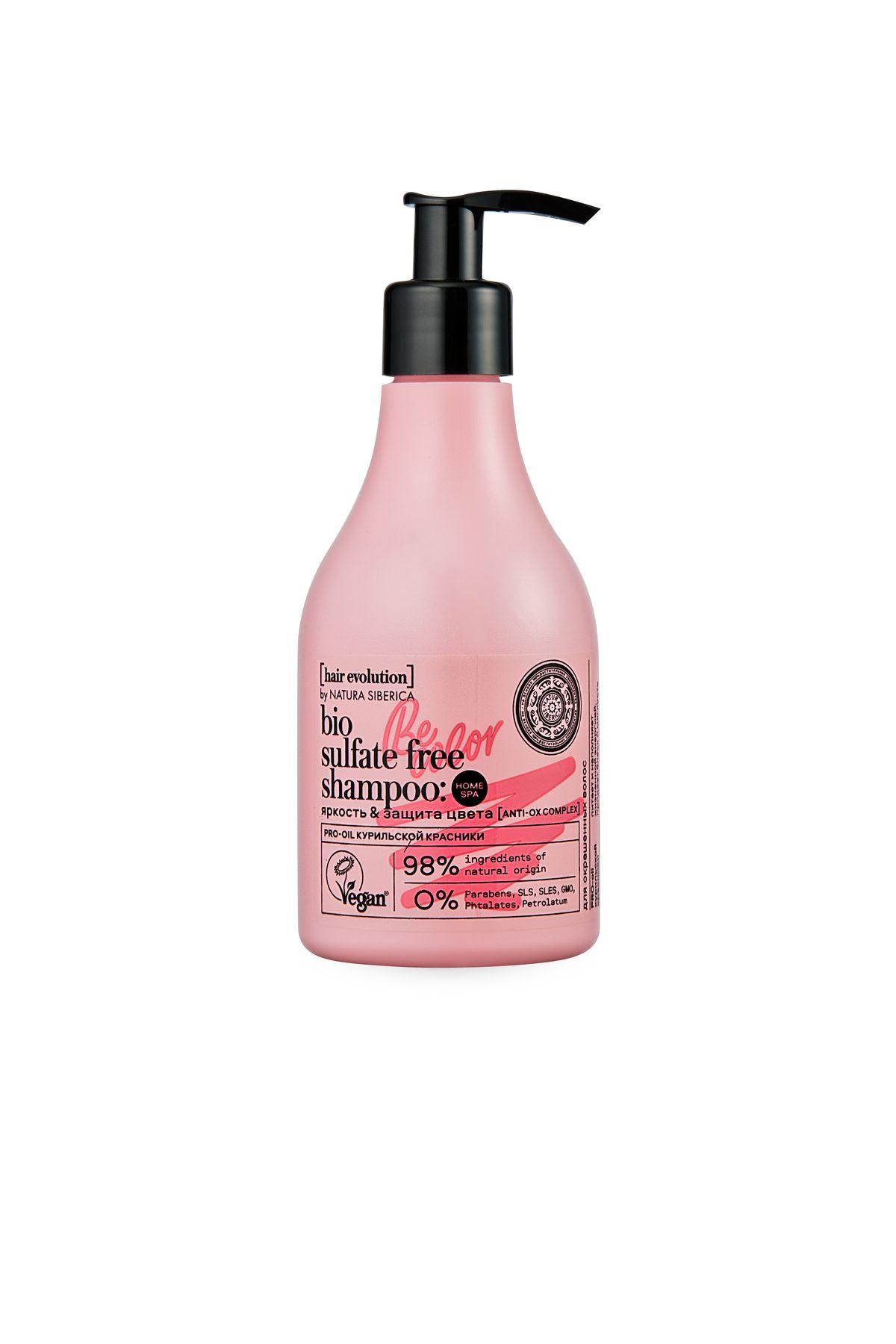 Купить Natura Siberica Hair Evolution Шампунь для волос BE-COLOR. Яркость & защита цвета , 250 мл (shop: Organic-shops Organic shops)