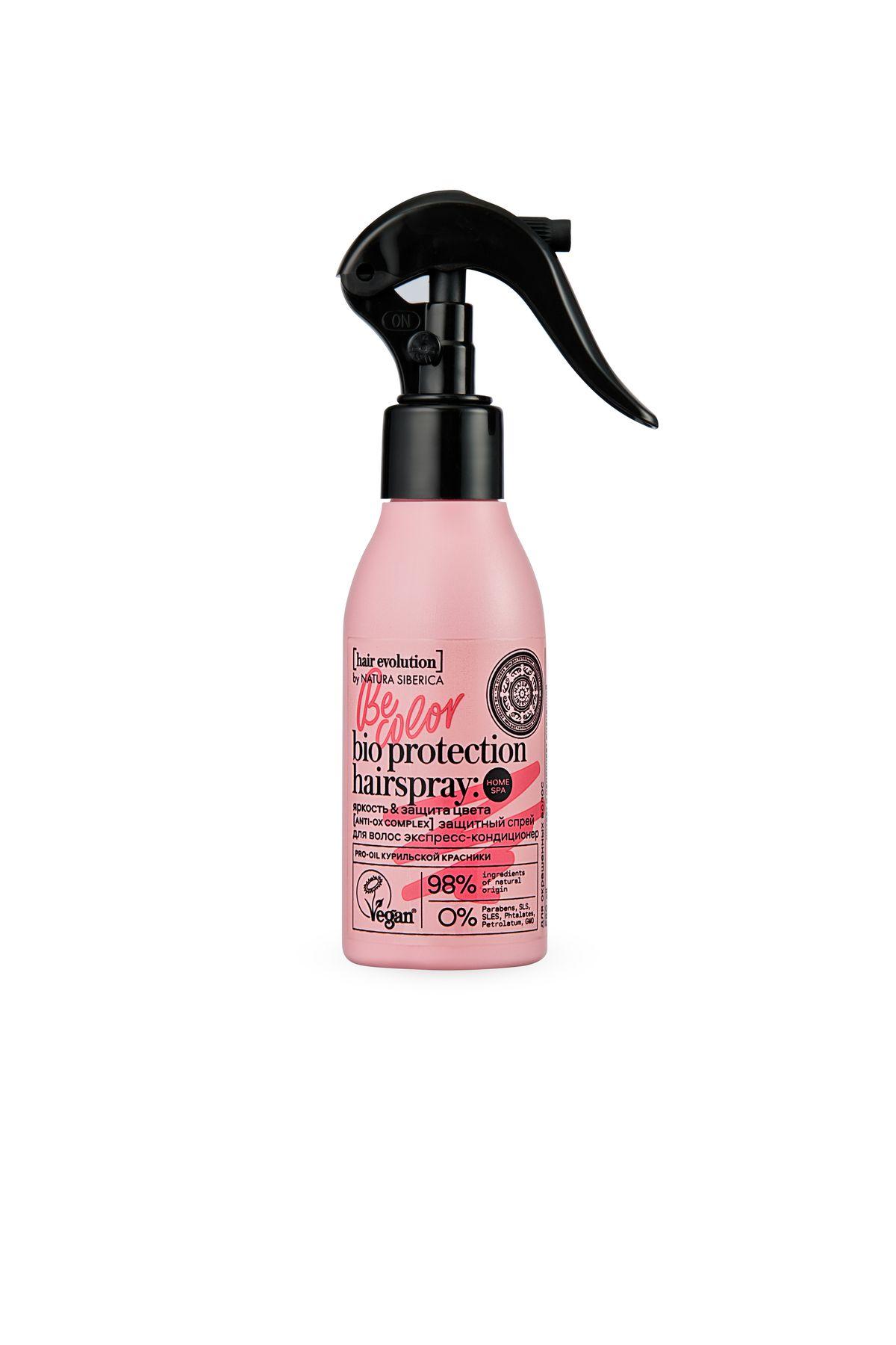 Купить Natura Siberica Hair Evolution Защитный спрей-кондиционер для волос BE-COLOR. Яркость & защита цвета , 120 мл (shop: Organic-shops Organic shops)