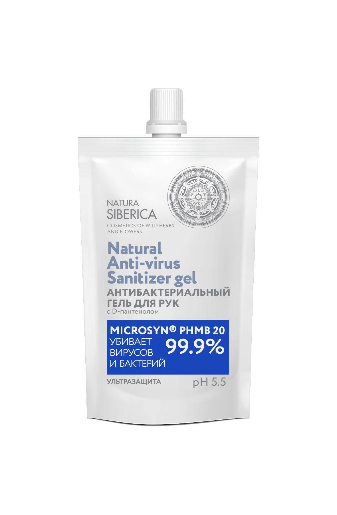 Купить Natura Siberica Антибактериальный Гель для рук Ультразащита , 100 мл (shop: Organic-shops Organic shops)