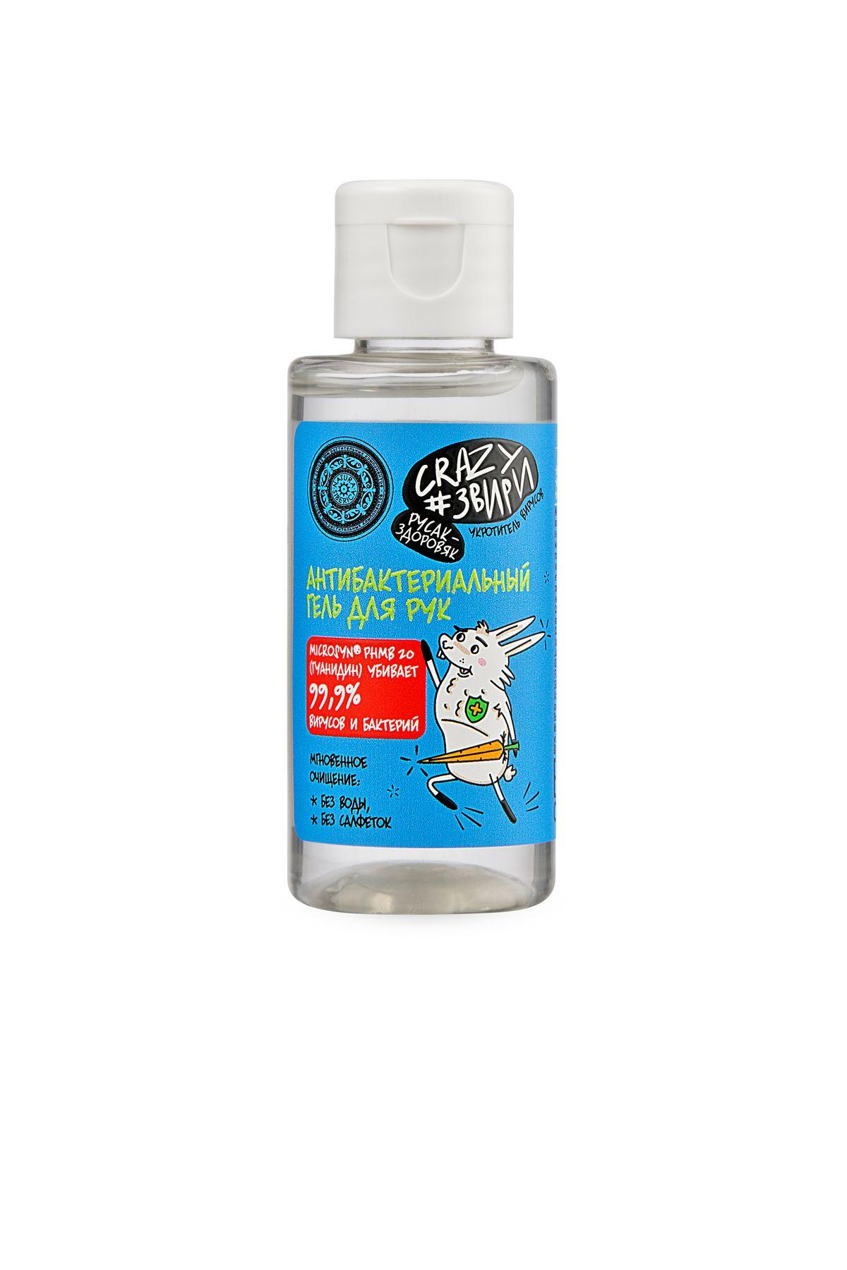 Купить Natura Siberica Crazy #звири Русак-здоровяк Антибактериальный гель для рук, 50 мл (shop: Organic-shops Organic shops)