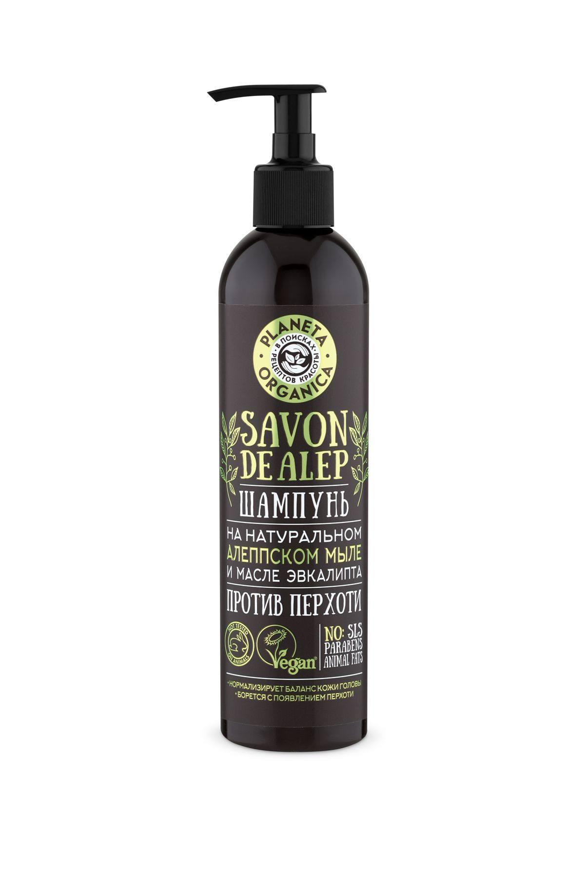 Купить Planeta Organica Savon de Шампунь для волос против перхоти Savon de Alep, 400 мл (shop: Organic-shops Organic shops)