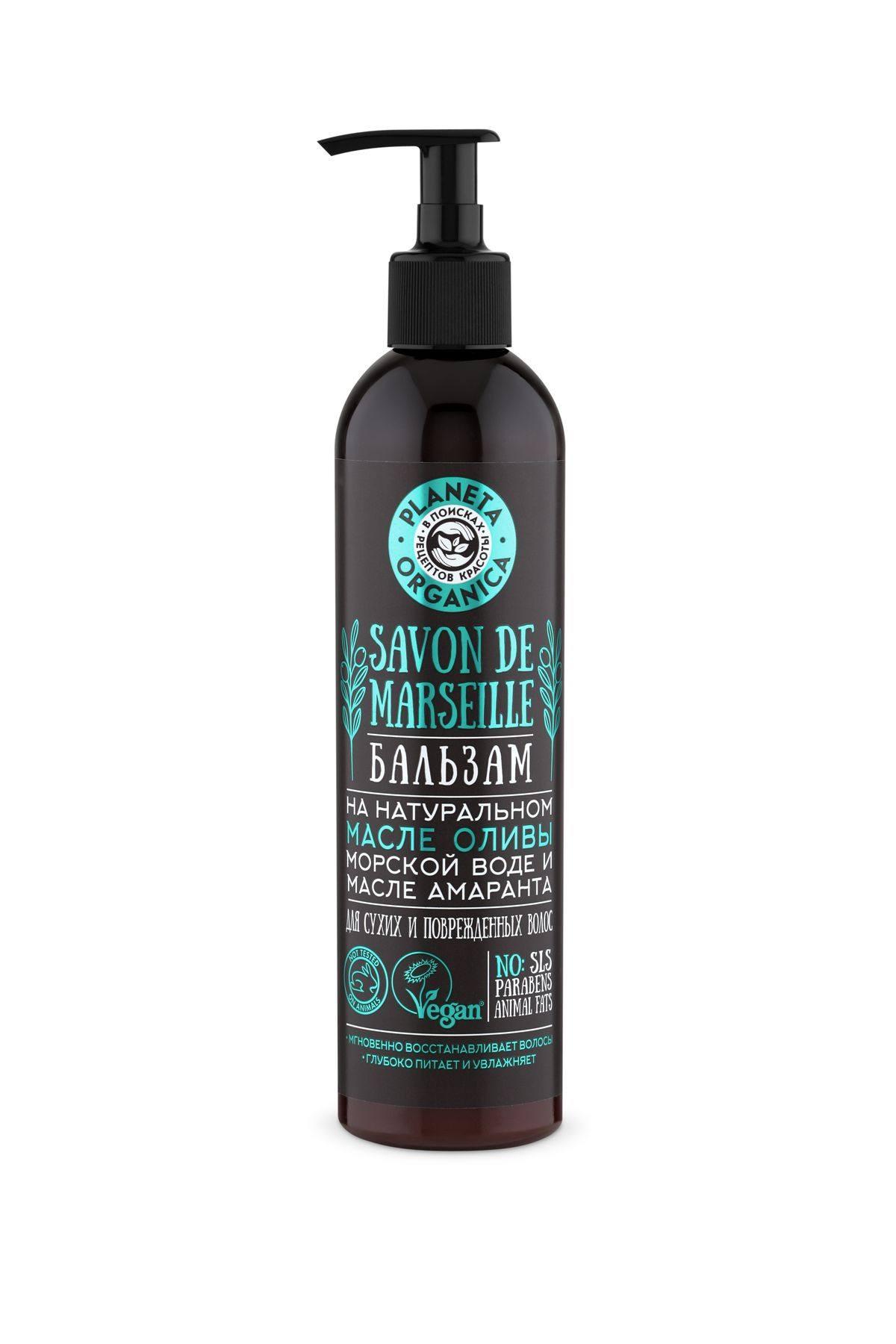 Купить Planeta Organica Savon de Бальзам для сухих и поврежденных волос Savon de Marseille, 400 мл (shop: Organic-shops Organic shops)