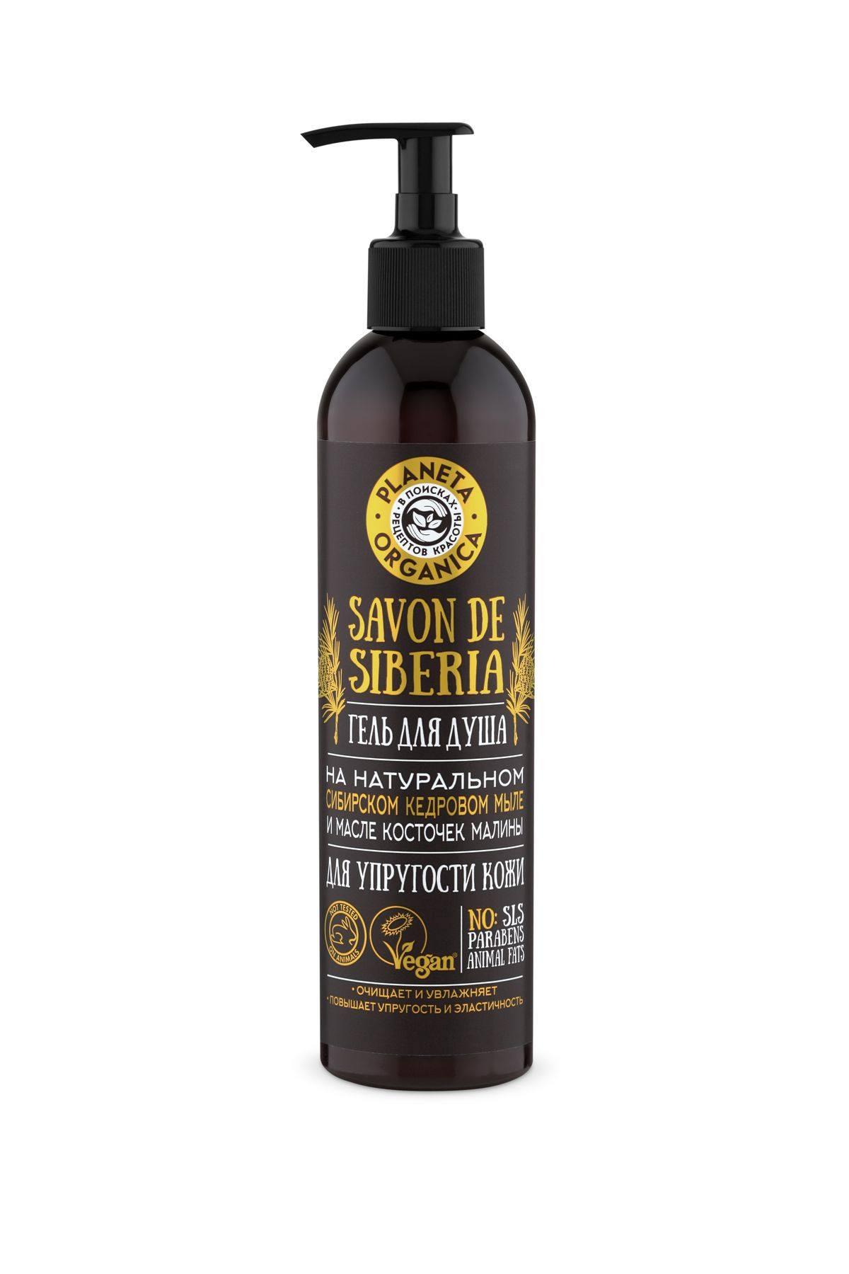 Купить Planeta Organica Savon de Гель для душа для упругости кожи Savon de Siberia, 400 мл (shop: Organic-shops Organic shops)