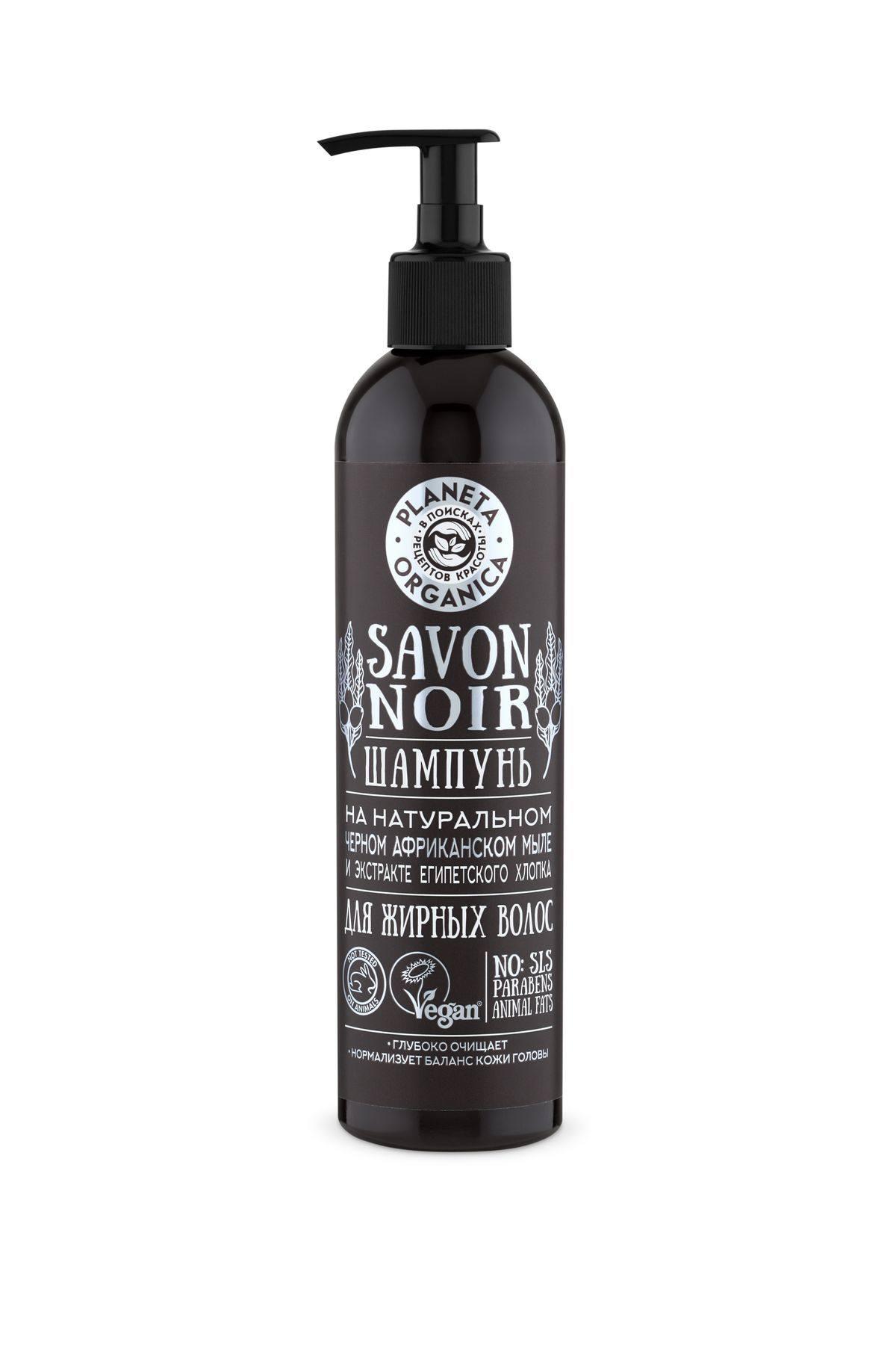 Купить Planeta Organica Savon de Шампунь для жирных волос Savon Noir, 400 мл (shop: Organic-shops Organic shops)