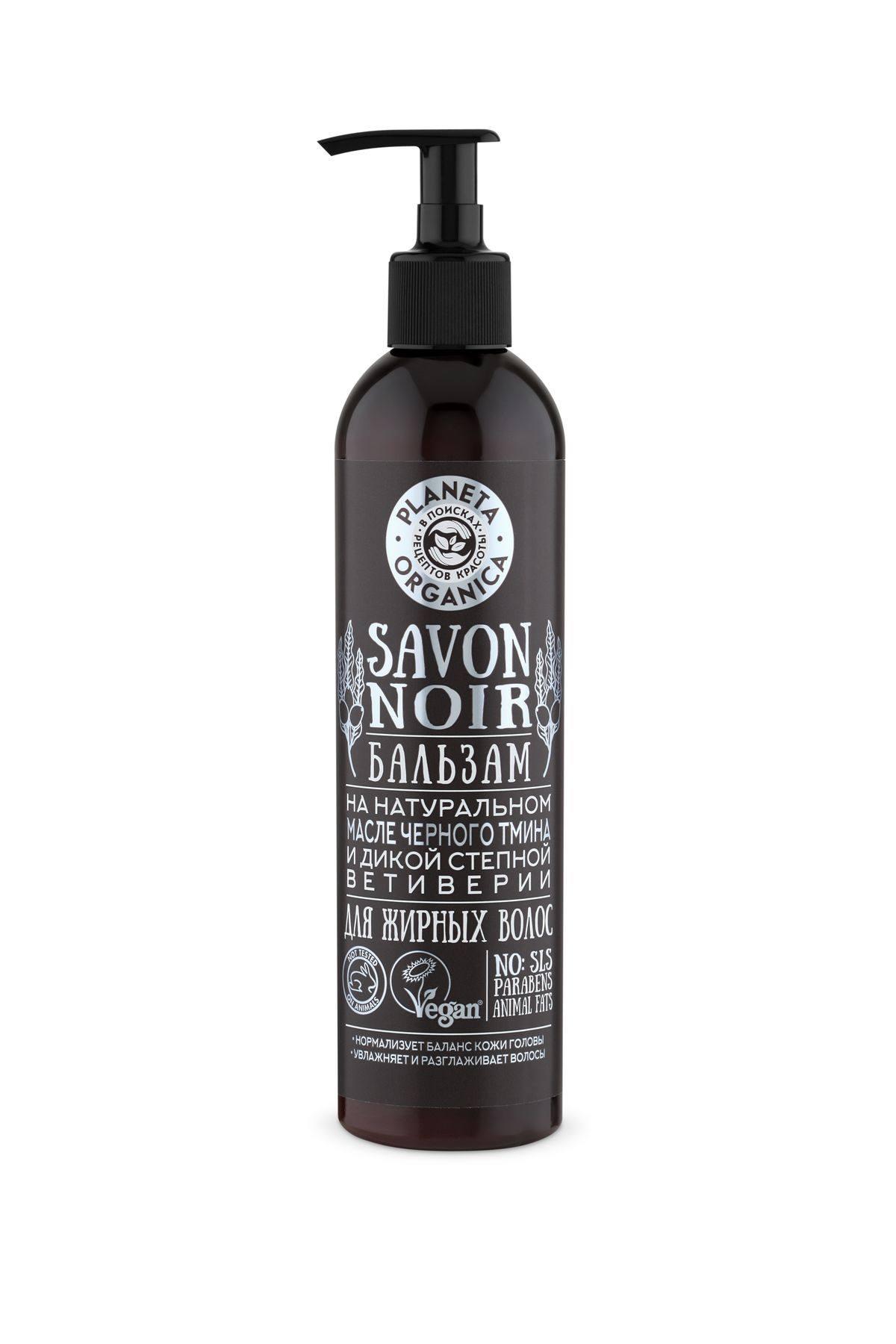 Купить Planeta Organica Savon de Бальзам для жирных волос Savon Noir, 400 мл (shop: Organic-shops Organic shops)