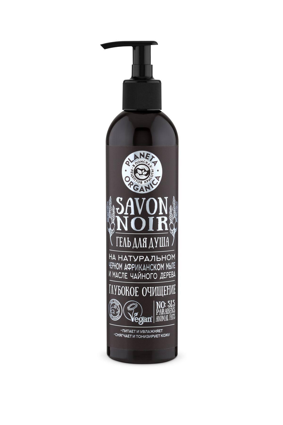 Купить Planeta Organica Savon de Гель для душа глубокое очищение Savon Noir, 400 мл (shop: Organic-shops Organic shops)