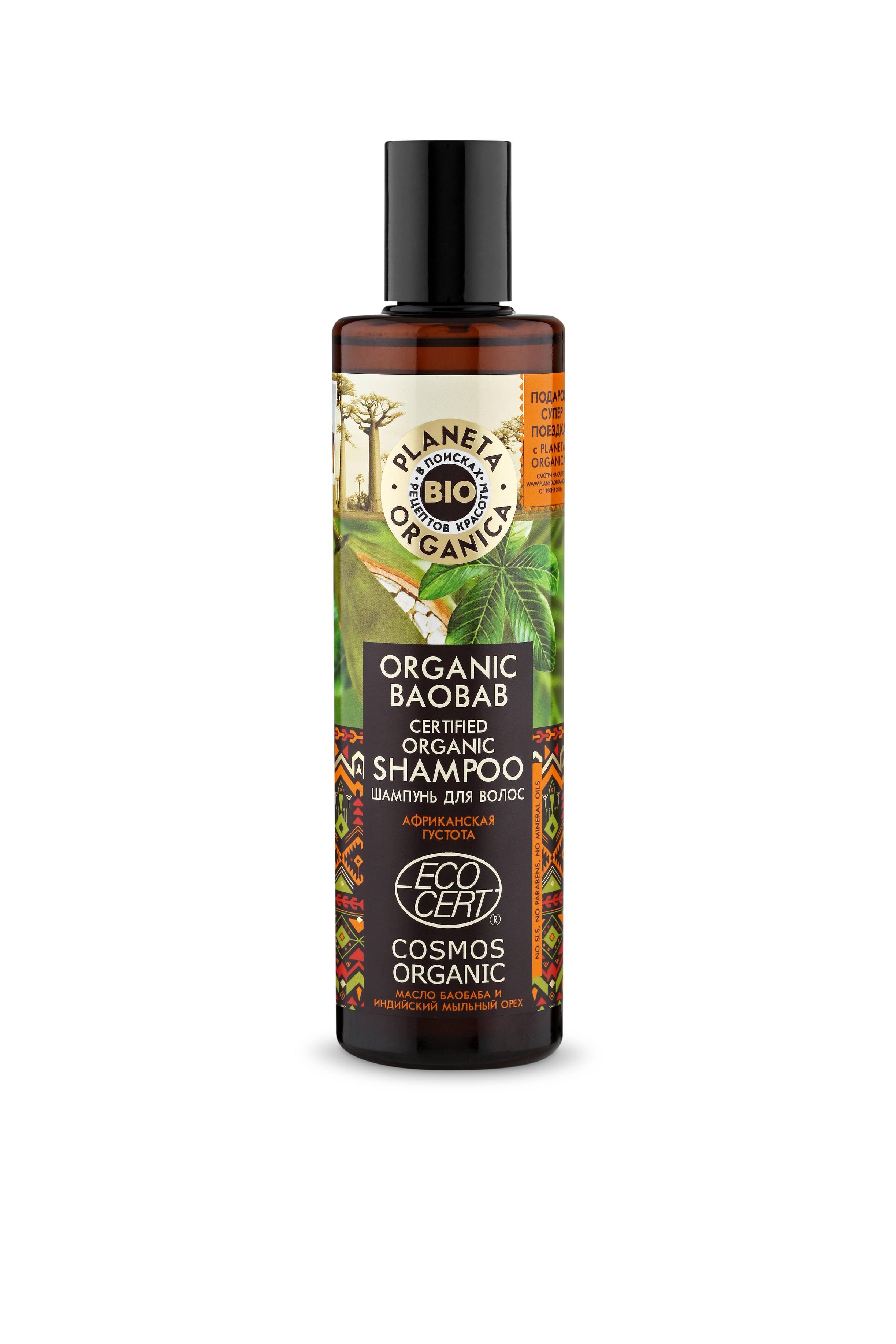 Купить Planeta Organica Organic baobab Сертифицированный шампунь для волос, органический, 280 мл (shop: Organic-shops Organic shops)