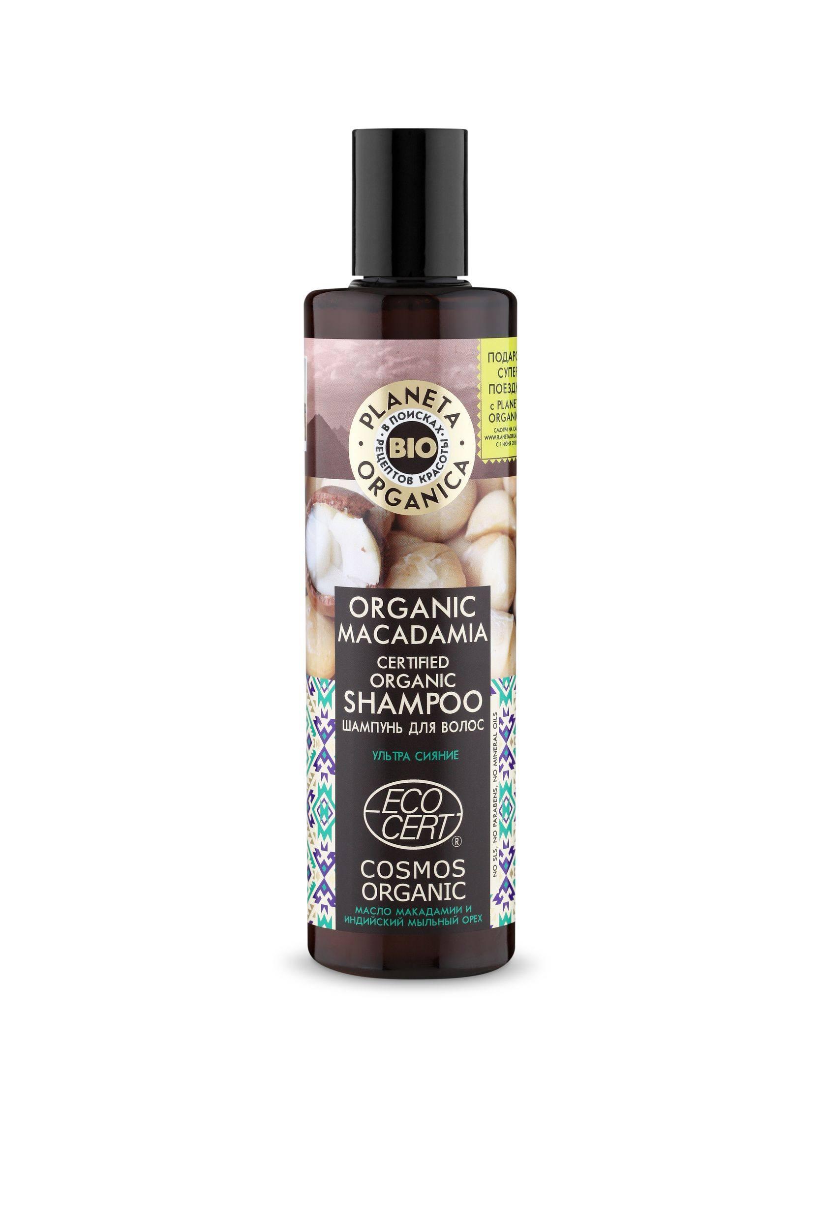 Купить Planeta Organica Organic macadamia Сертифицированный шампунь для волос Ультра сияние ., 280 мл (shop: Organic-shops Organic shops)