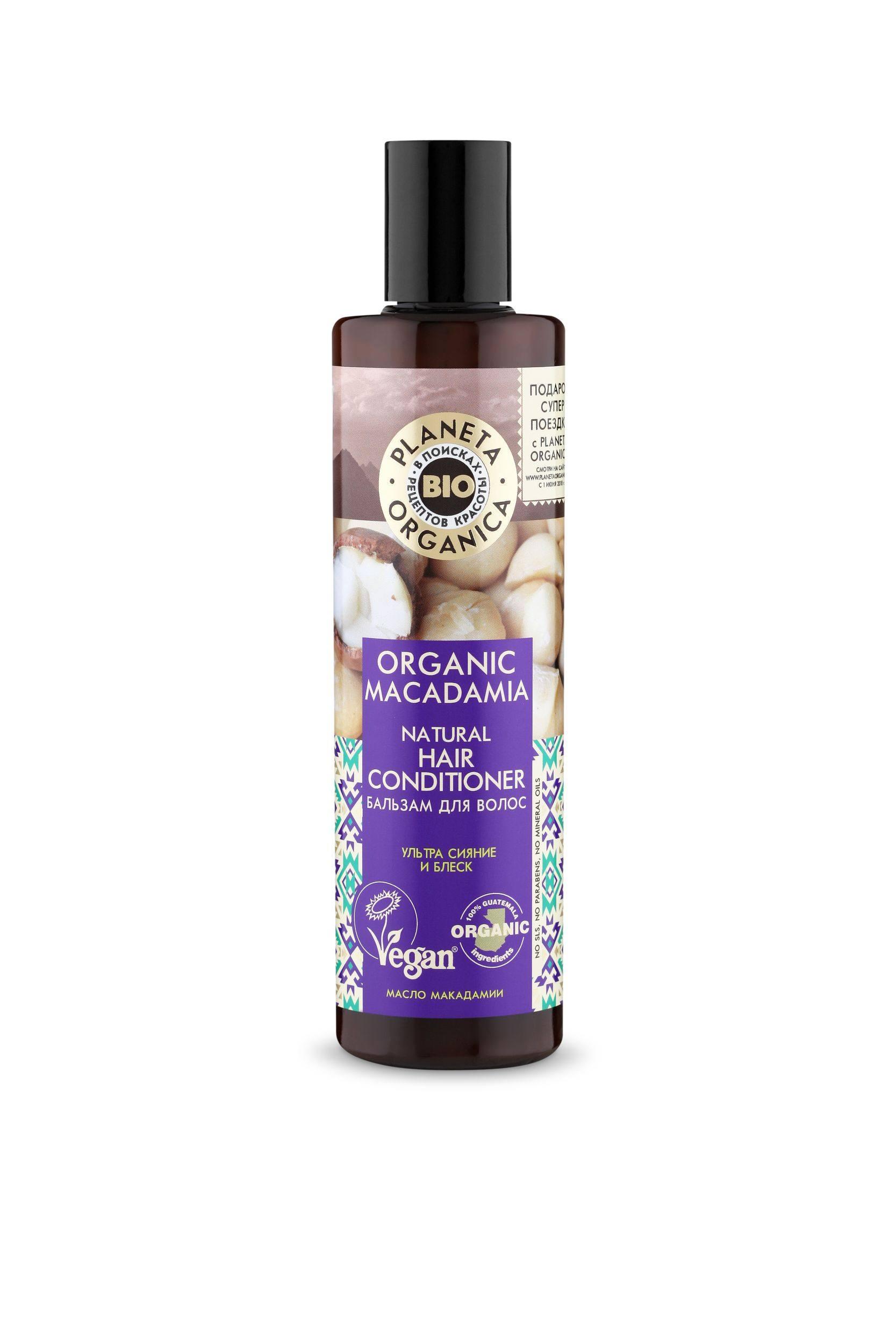 Купить Planeta Organica Organic macadamia Бальзам для волос Ультра сияние и блеск ., 280 мл (shop: Organic-shops Organic shops)