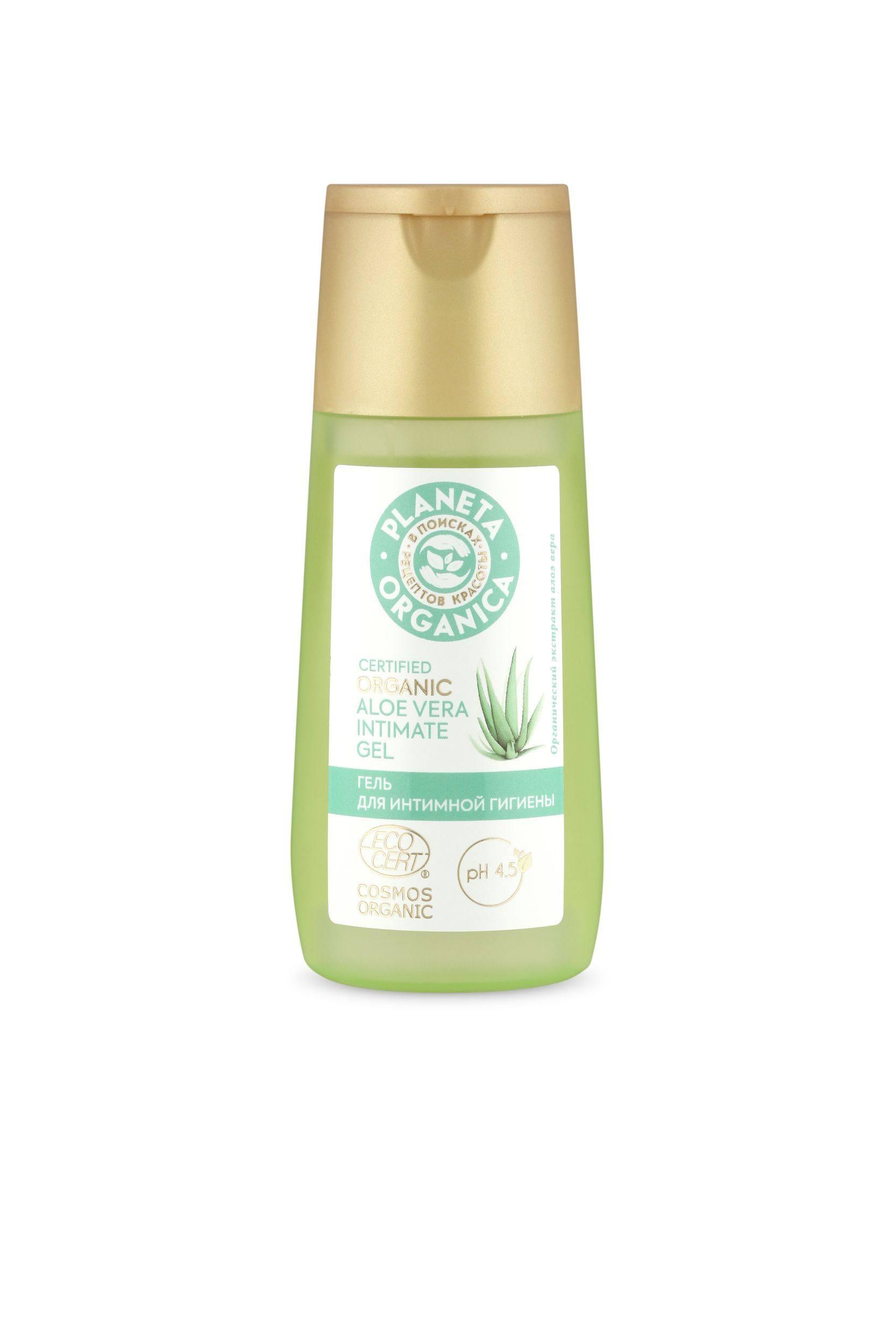Купить Planeta Organica INTIMATE CARE Сертифицированный гель для интимной гигиены., 150 мл (shop: Organic-shops Organic shops)