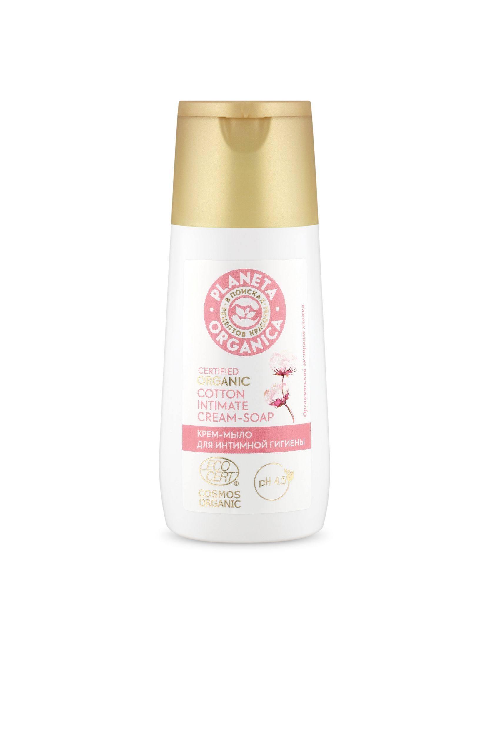 Купить Planeta Organica INTIMATE CARE Сертифицированное крем-мыло для интимной гигиены., 150 мл (shop: Organic-shops Organic shops)