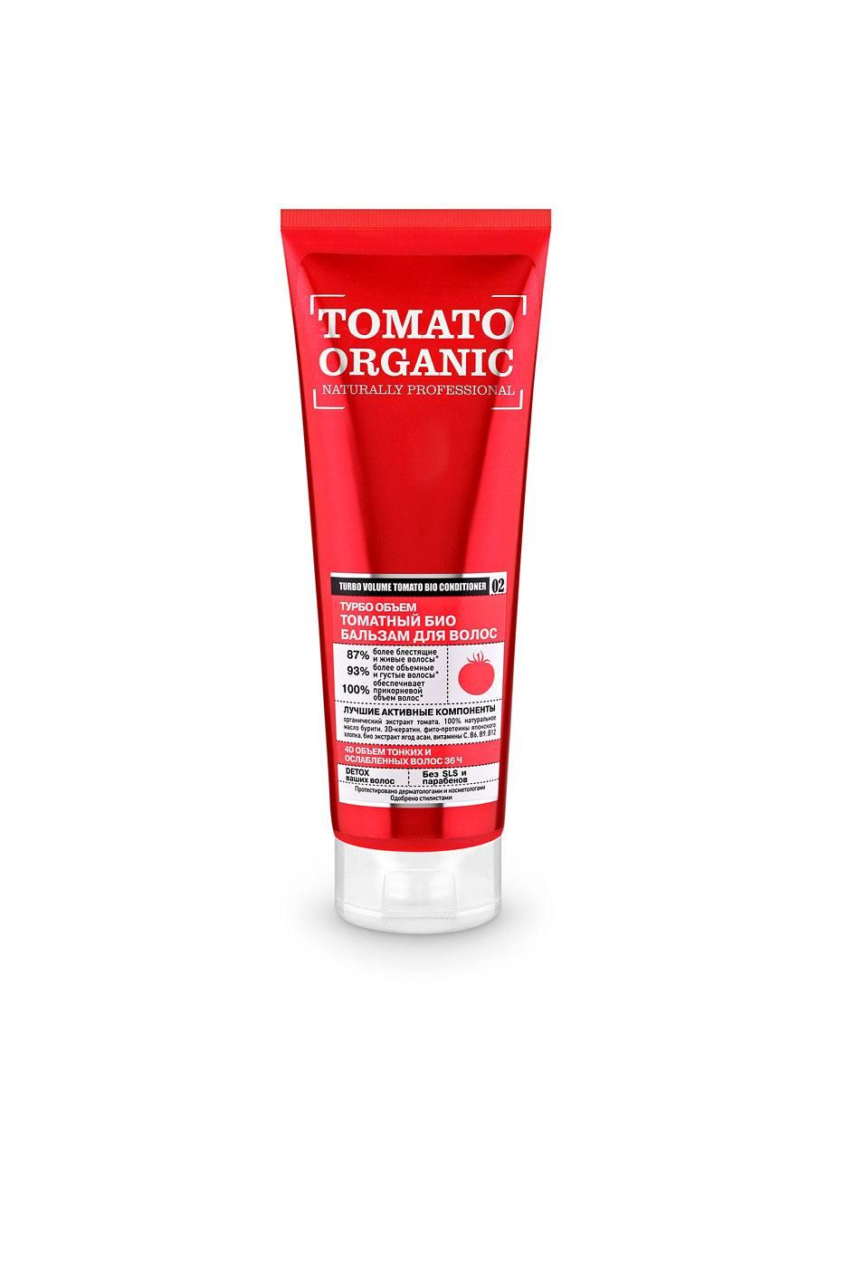 Купить Organic naturally professional Бальзам для волос Турбо объем томатный, 250 мл, Organic Shop (shop: Organic-shops Organic shops)