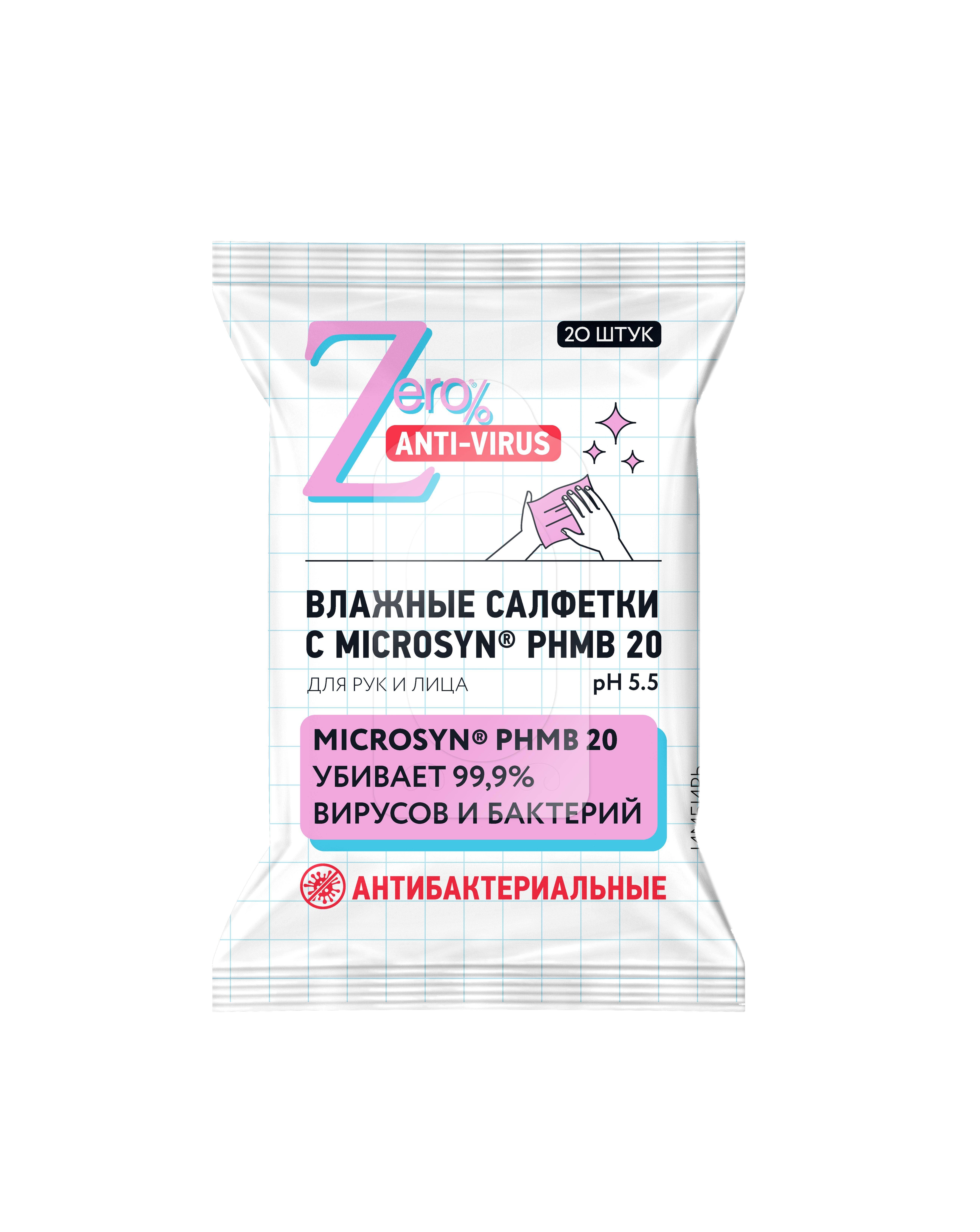Купить ZERO Anti-Virus Антибактериальные влажные салфетки для рук и лица 20 шт. (shop: Organic-shops Organic shops)