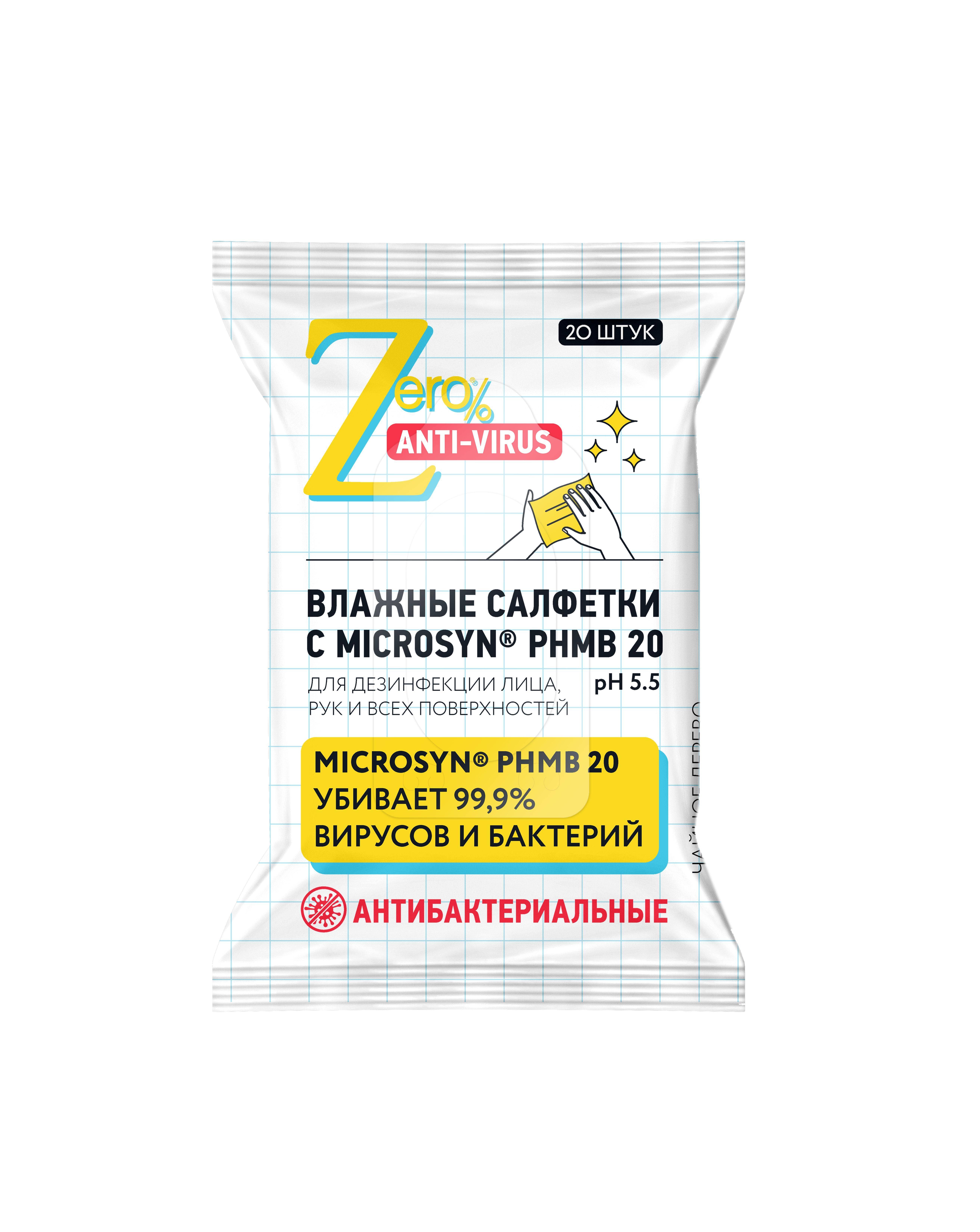Купить ZERO Anti-Virus Антибактериальные влажные салфетки для лица, рук и всех поверхностей 20 шт. (shop: Organic-shops Organic shops)