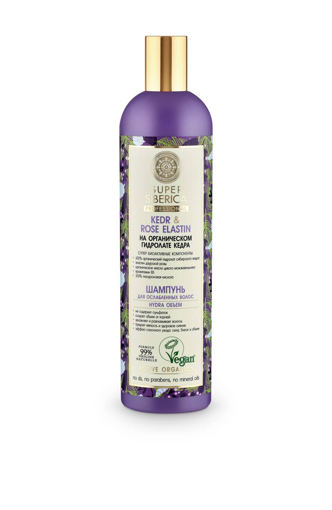 Купить NS Super Siberica KEDR & ROSE ELASTIN Шампунь для ослабленных волос Hydra объём , 550 мл, Natura Siberica (shop: Organic-shops Organic shops)