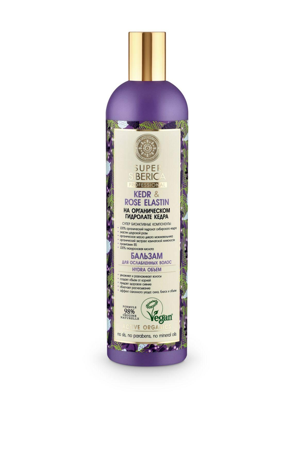 Купить NS Super Siberica KEDR & ROSE ELASTIN Бальзам для ослабленных волос Hydra объём , 550 мл, Natura Siberica (shop: Organic-shops Organic shops)