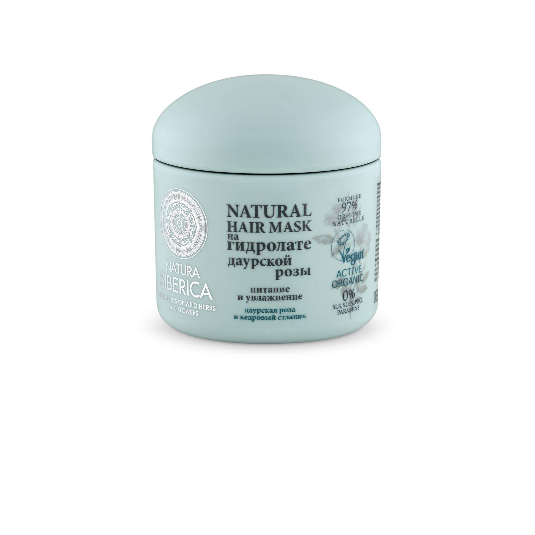 Купить Natura Siberica Гидролат Маска для сухих и ломких волос Питание и увлажнение , 370 мл (shop: Organic-shops Organic shops)