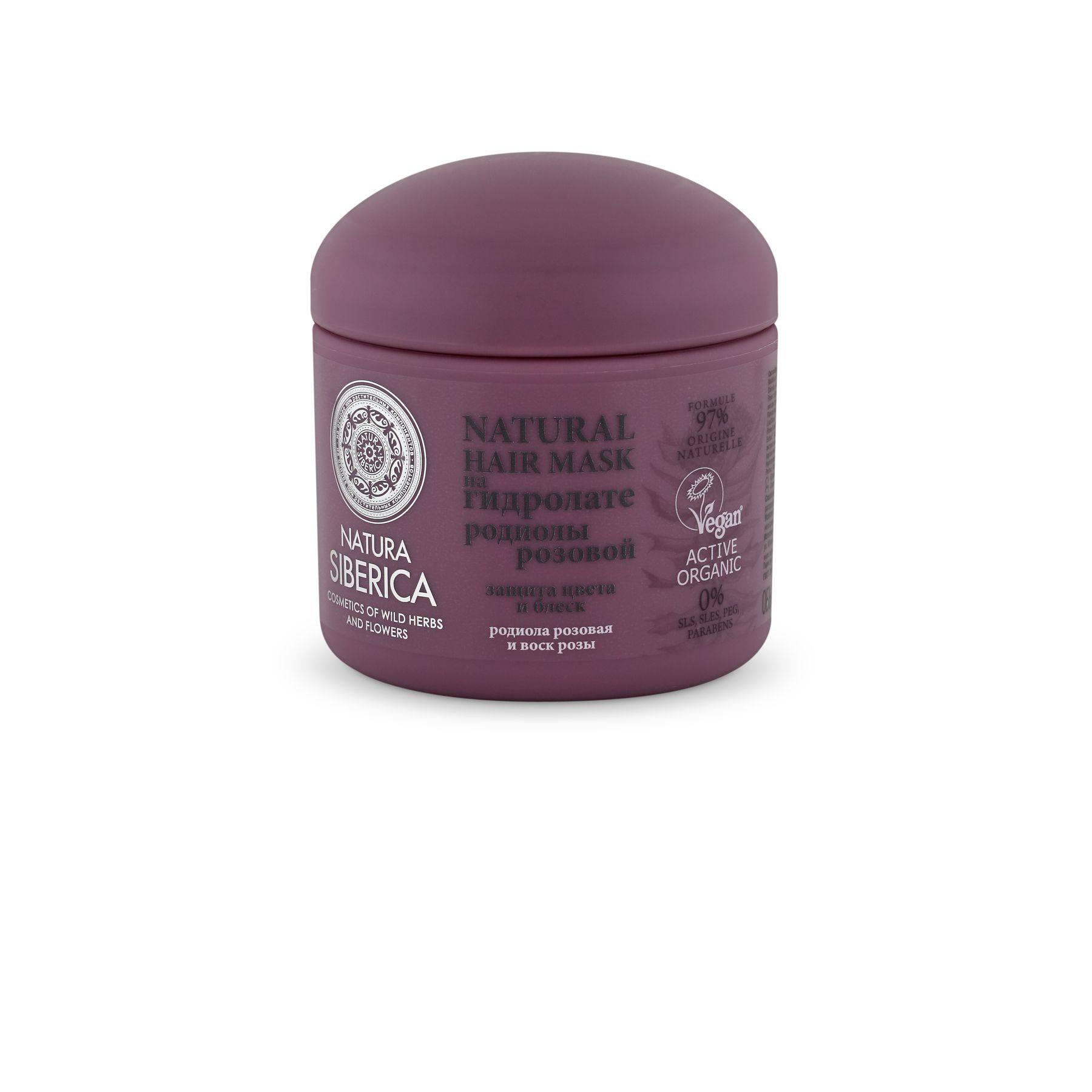 Купить Natura Siberica Гидролат Маска для окрашенных волос Защита цвета и блеск , 370 мл (shop: Organic-shops Organic shops)
