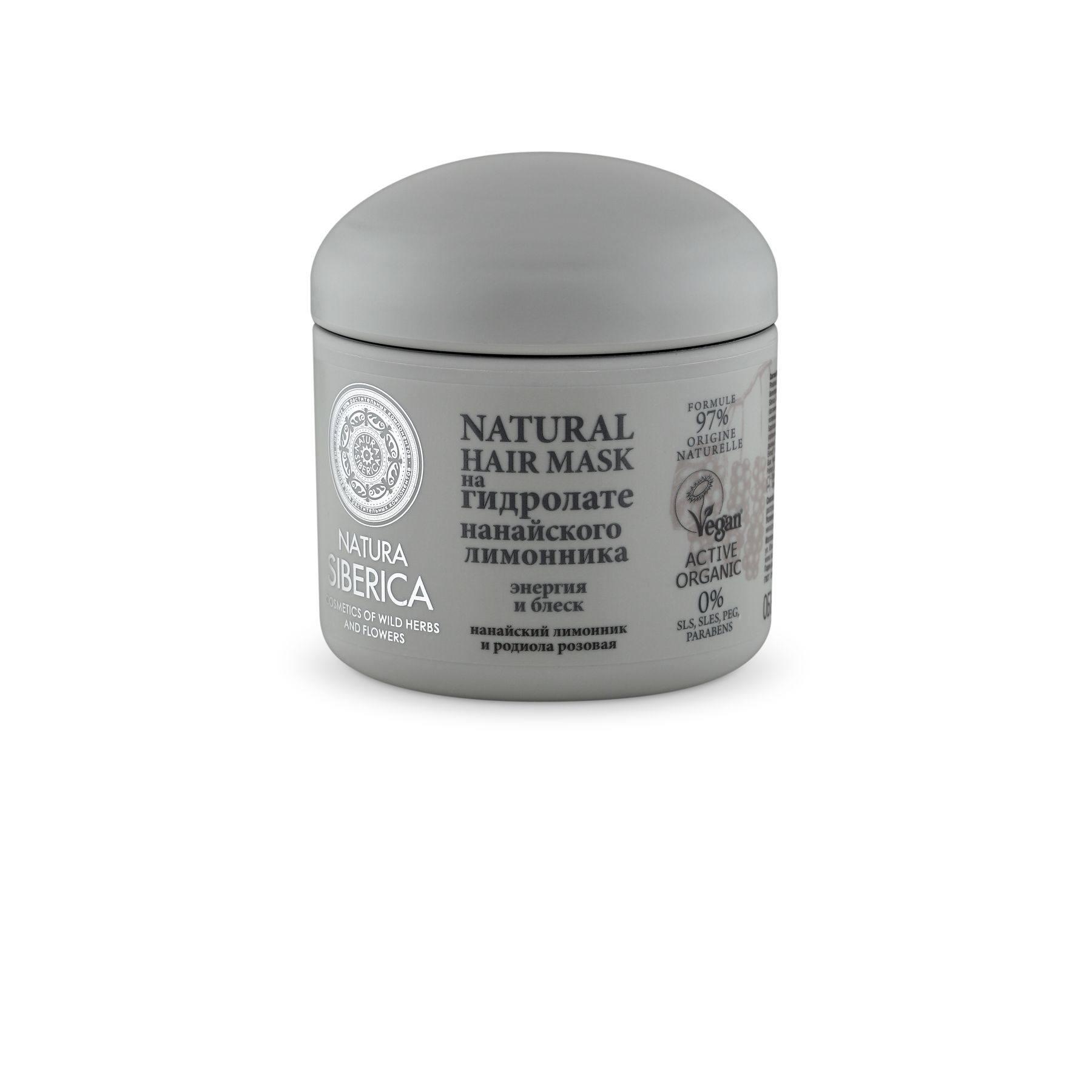 Купить Natura Siberica Гидролат Маска для тусклых и ослабленных волос Энергия и блеск , 370 мл (shop: Organic-shops Organic shops)