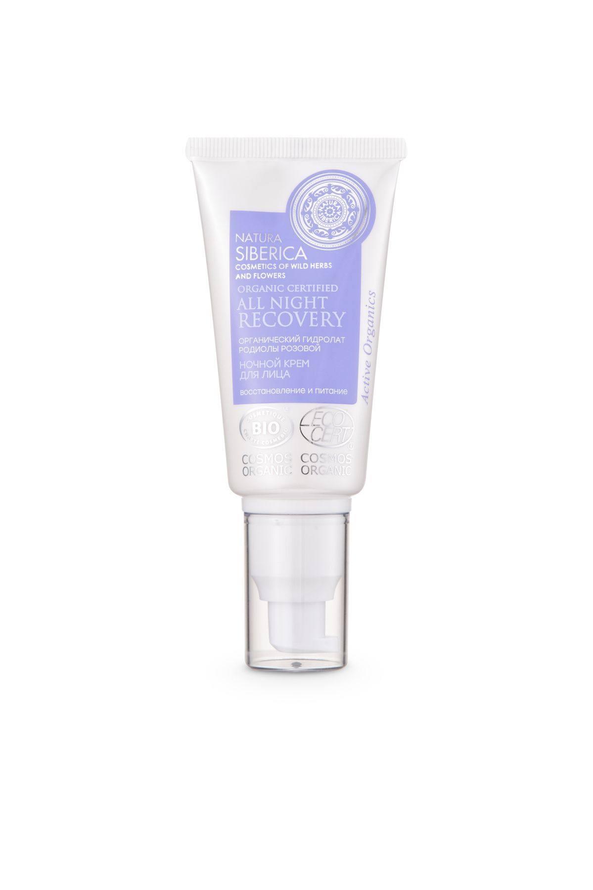 Купить Natura Siberica Cosmos Органический сертифицированный ночной крем для лица для чувствительной кожи, 50 мл (shop: Organic-shops Organic shops)