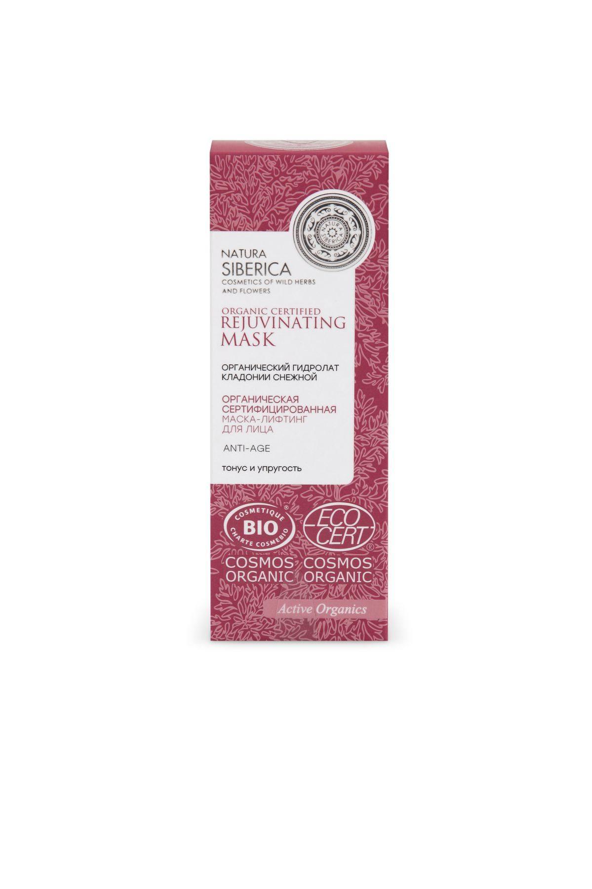Купить Natura Siberica Cosmos Органическая сертифицированная маска-лифтинг для лица anti-age , 75 мл (shop: Organic-shops Organic shops)