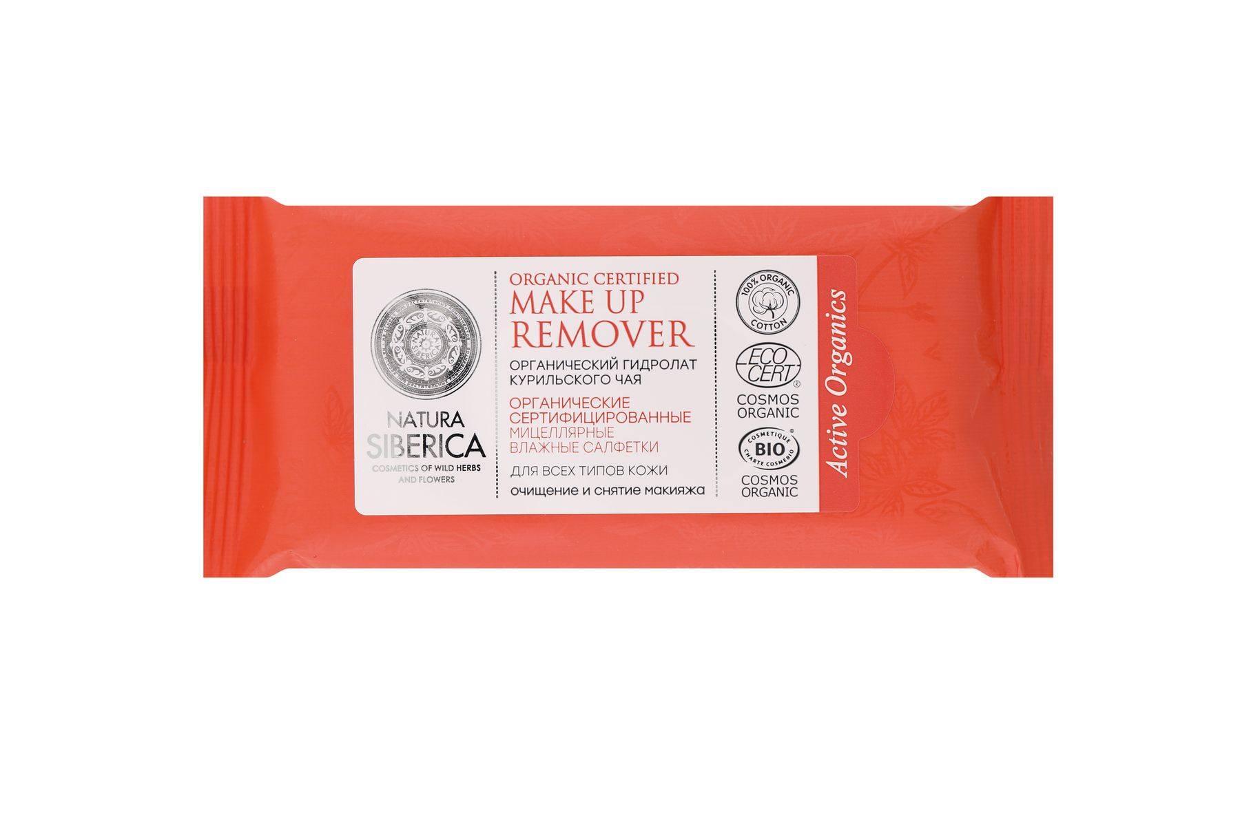 Natura Siberica Cosmos Органические сертифицированные мицеллярные влажные салфетки для всех типов кожи, 10 шт  - Купить
