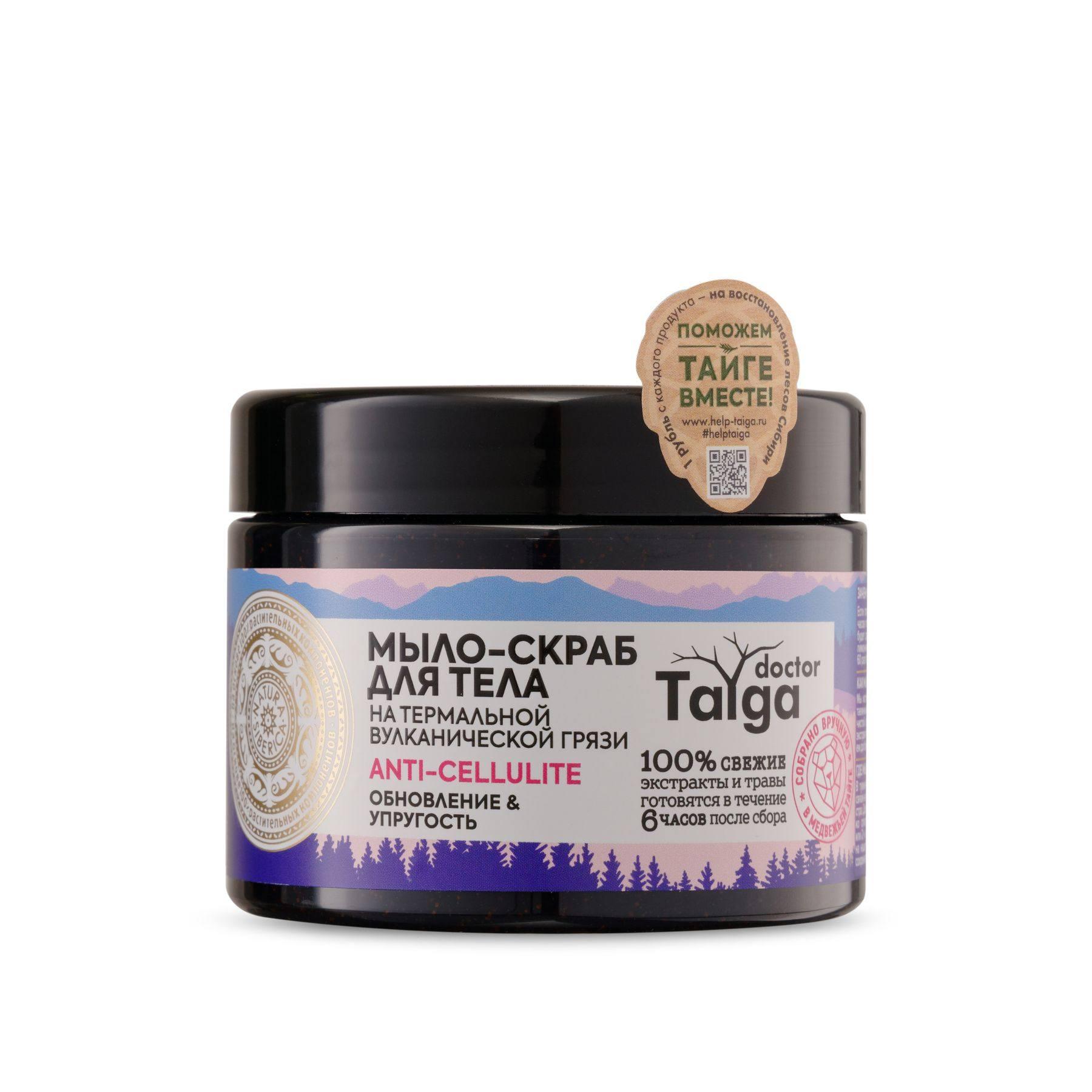 Купить Doctor Taiga Мыло-скраб для тела «Обновление & Упругость», 300 мл, Natura Siberica (shop: Organic-shops Organic shops)